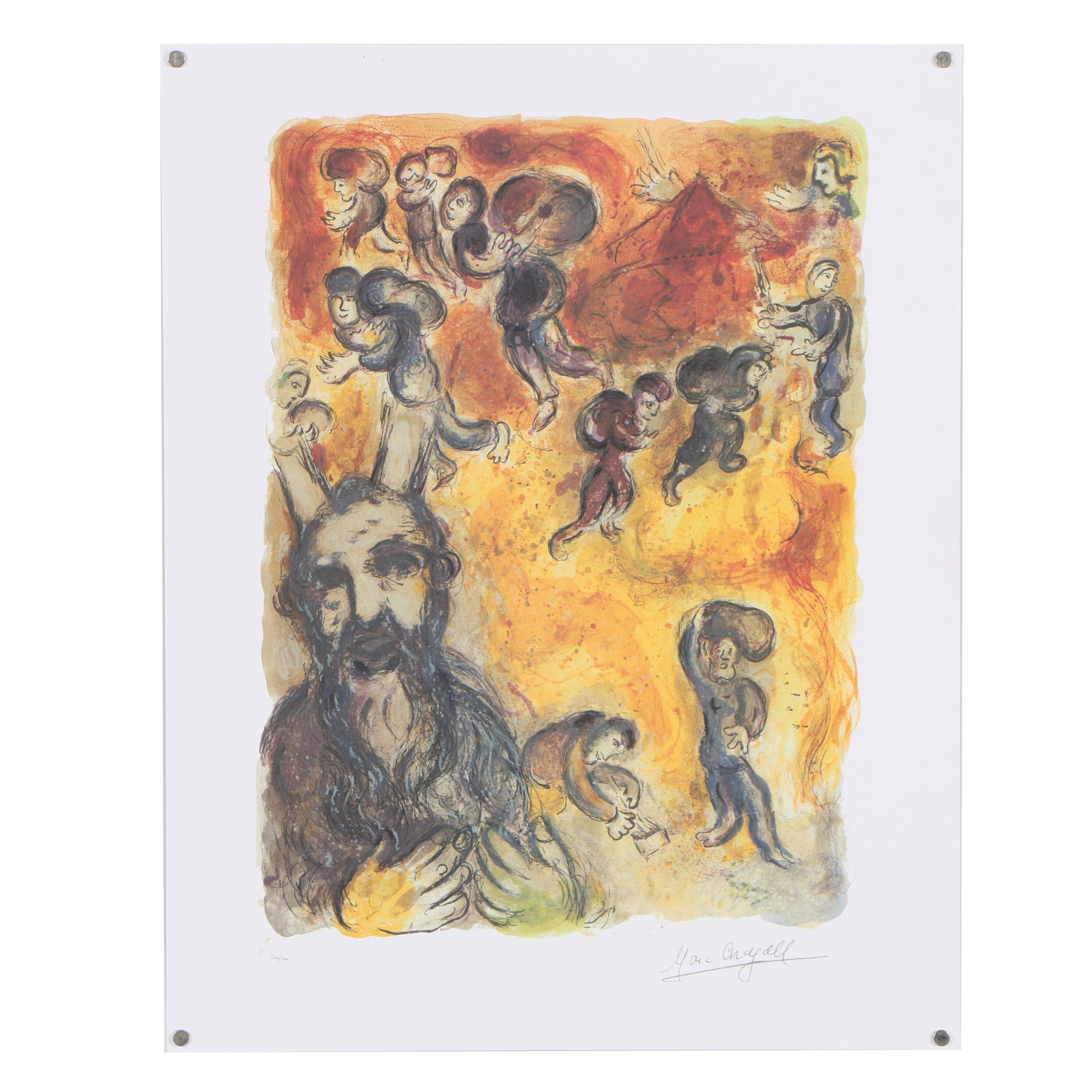 "Offset Lithograph after Marc Chagall from the ""Exodus"" Series"