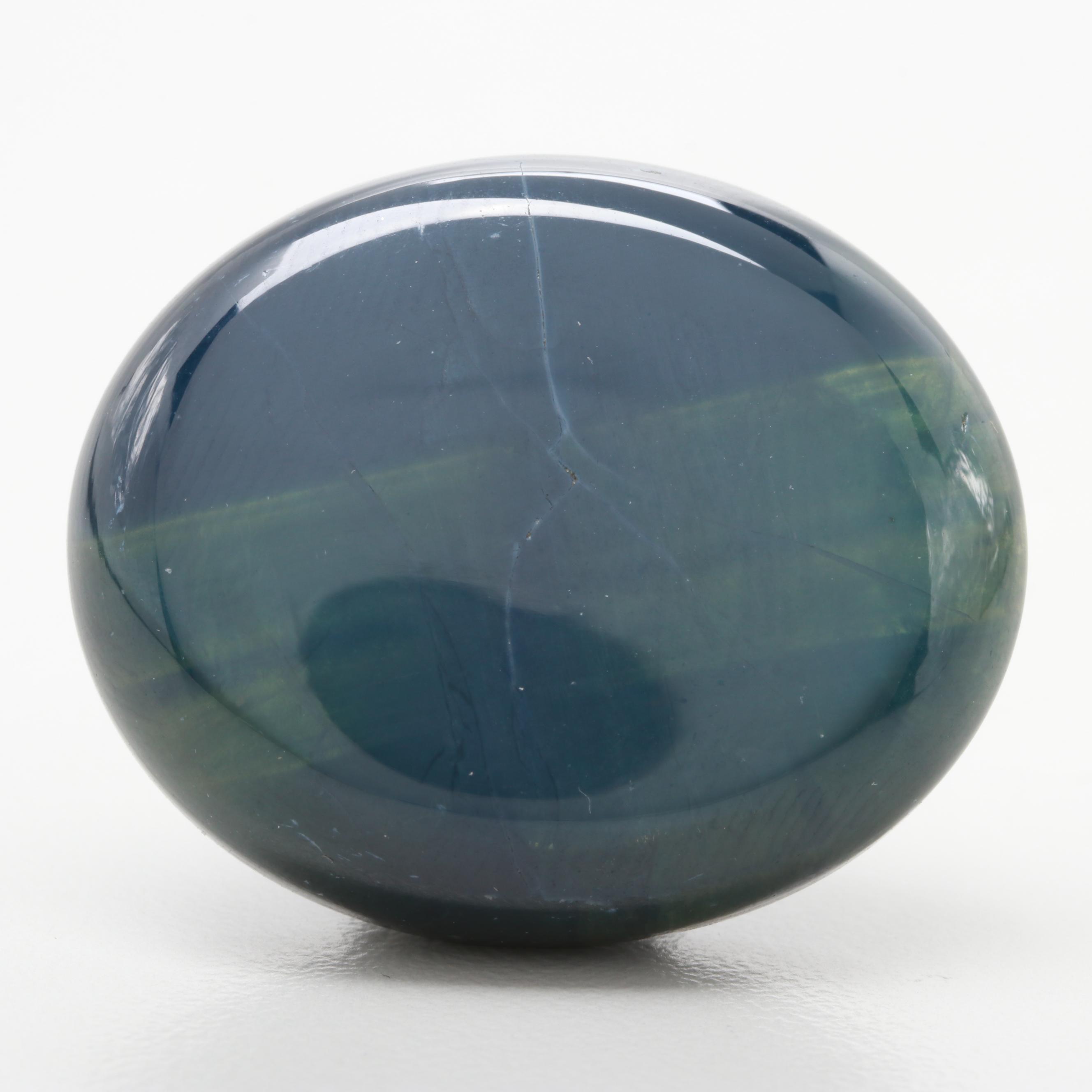 Loose 55.39 CT Star Sapphire