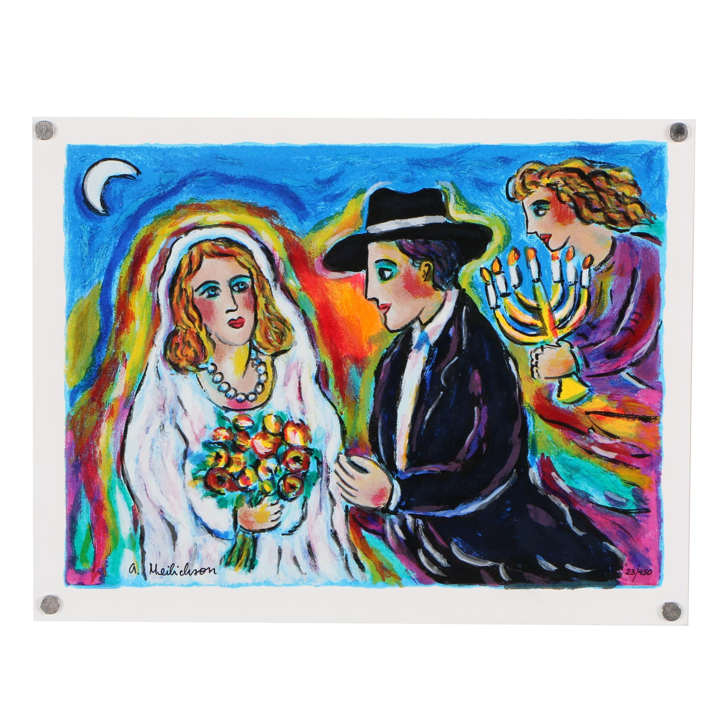 Alex Meilichson Limited Edition Serigraph