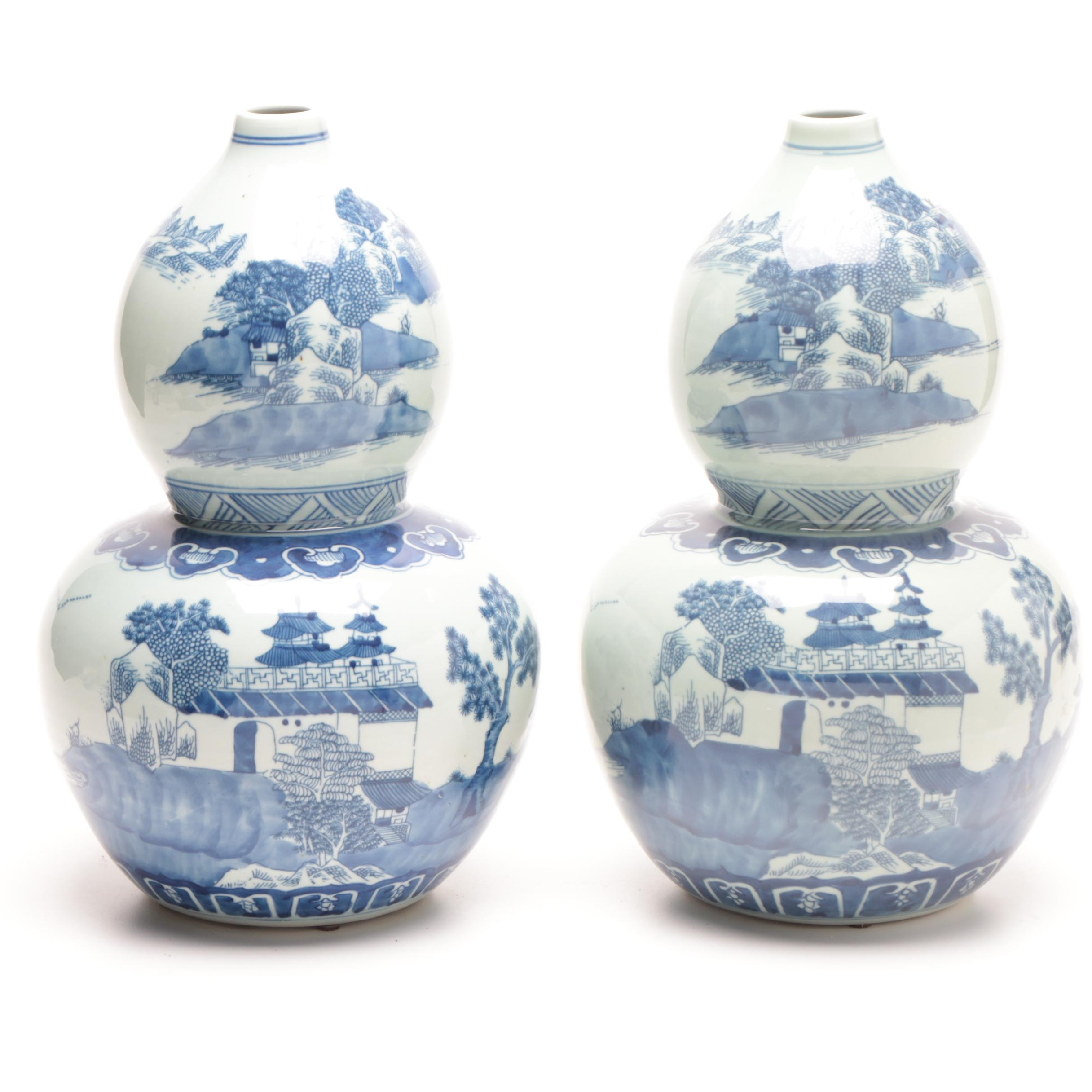 Chinese Ceramic Double-Gourd  Vases