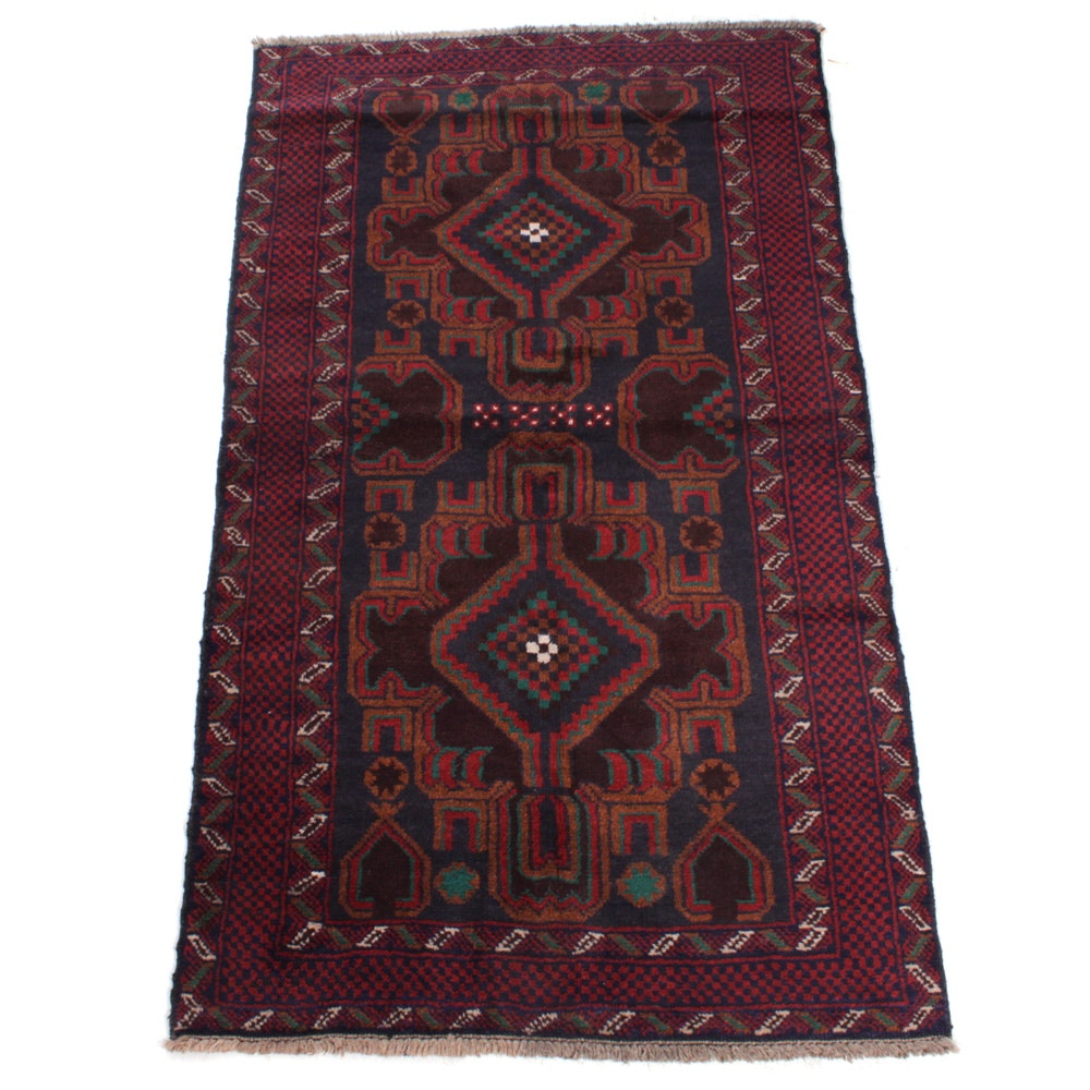 Hand-Knotted Afghani Kazak Rug