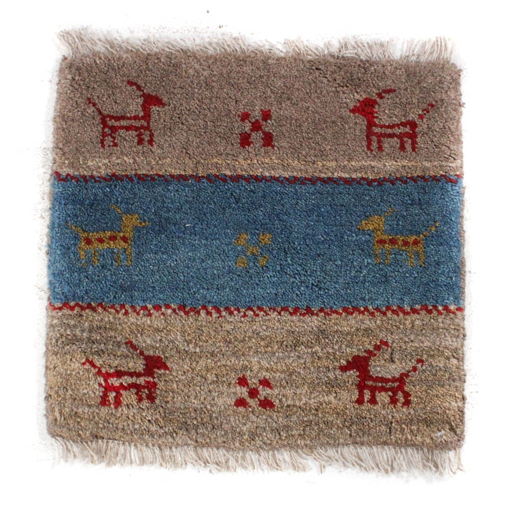 1'5 x 1'6 Hand-Knotted Persian Gabbeh Rug