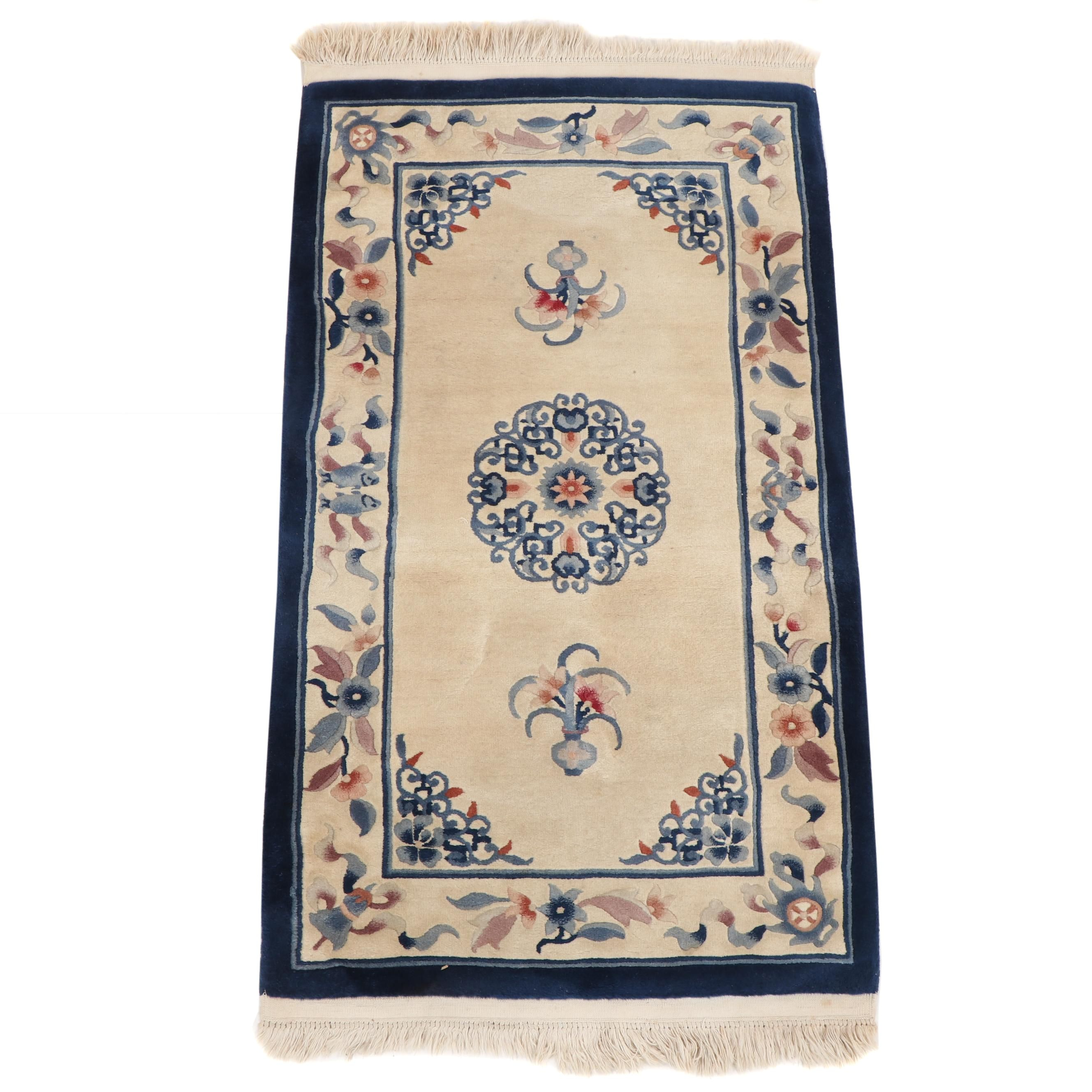 Hand-Knotted Chinese Peking Style Carved Wool Rug