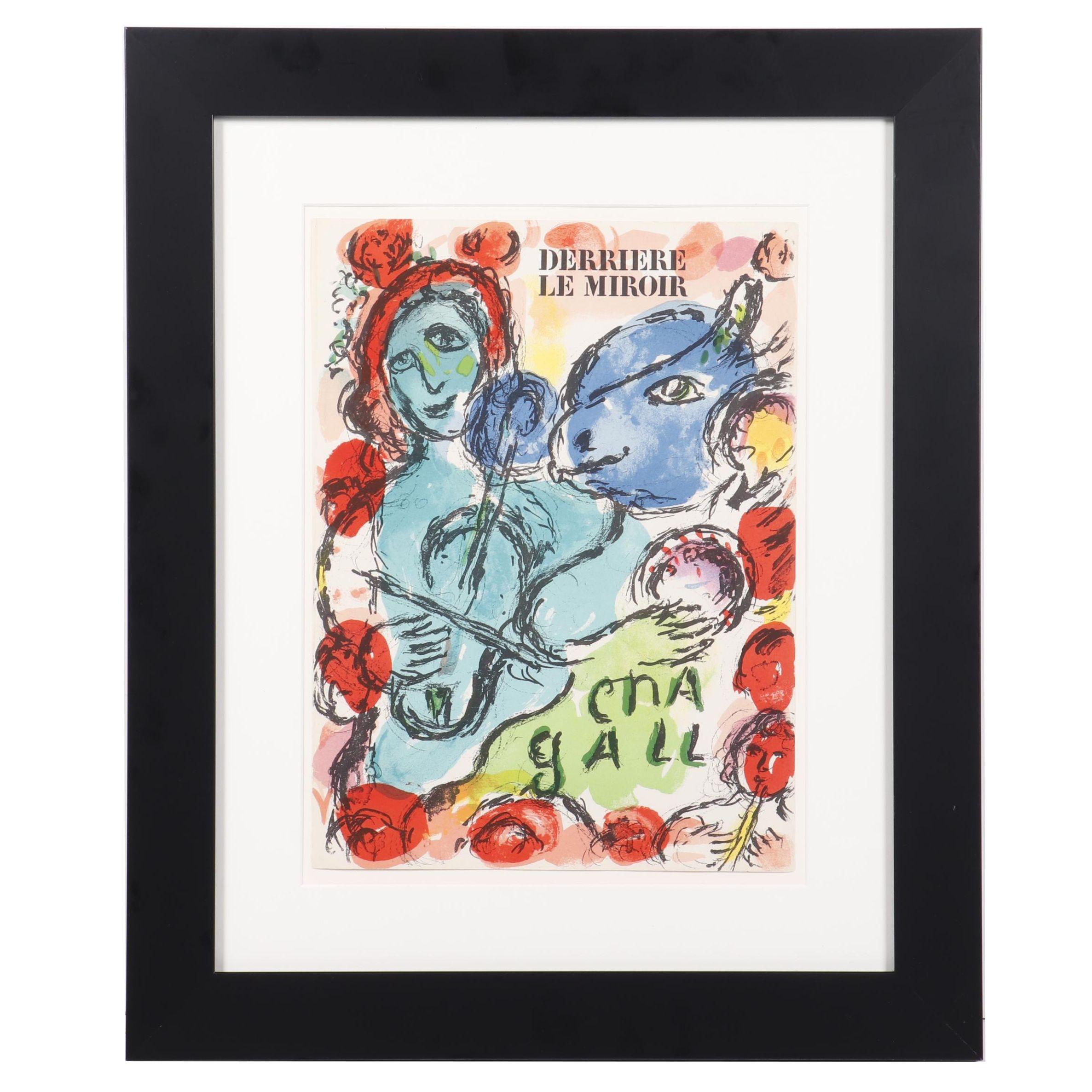 """Marc Chagall Color Lithograph for Derrière le Miroir """"Pantomime"""""""