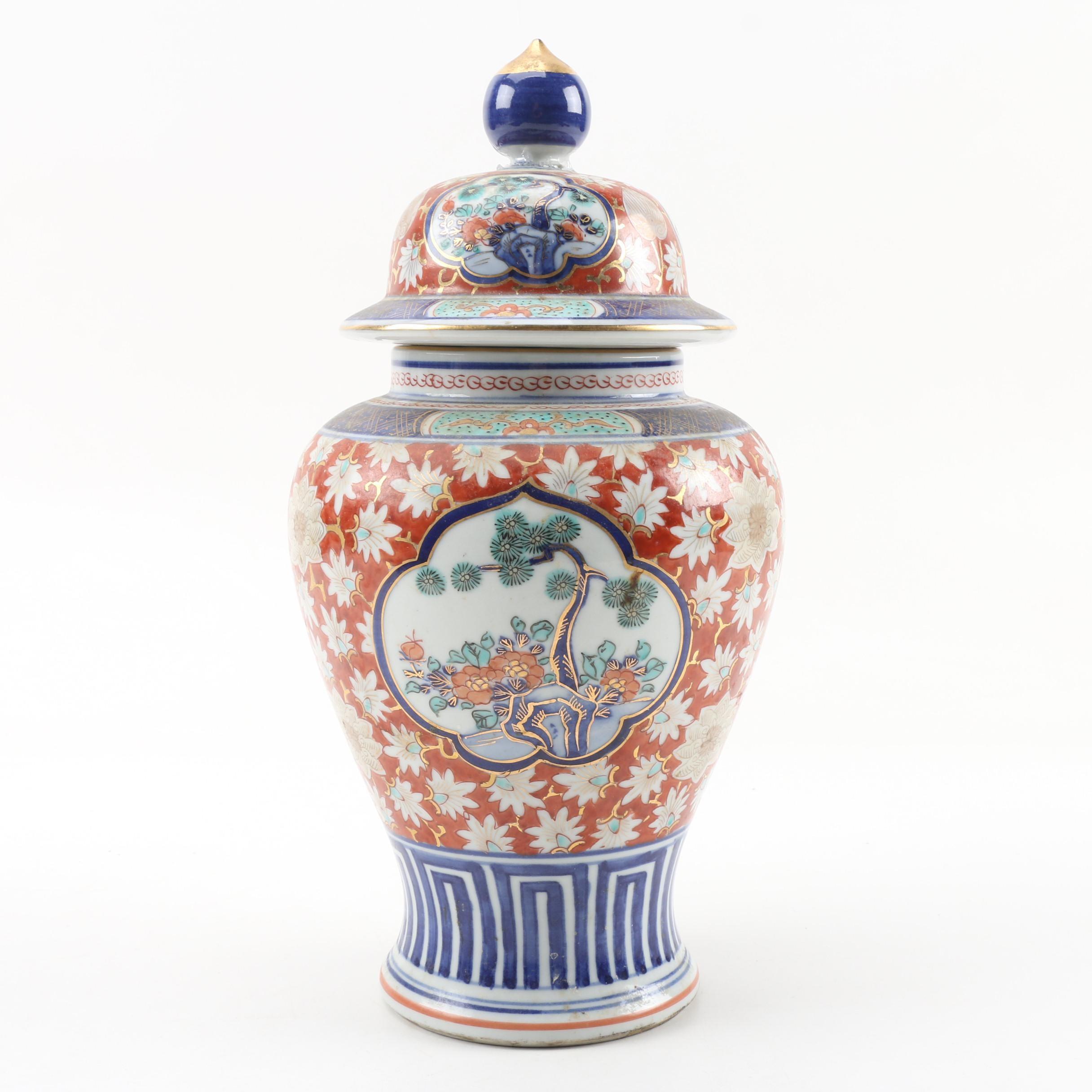 Chinese Porcelain Lidded Jar