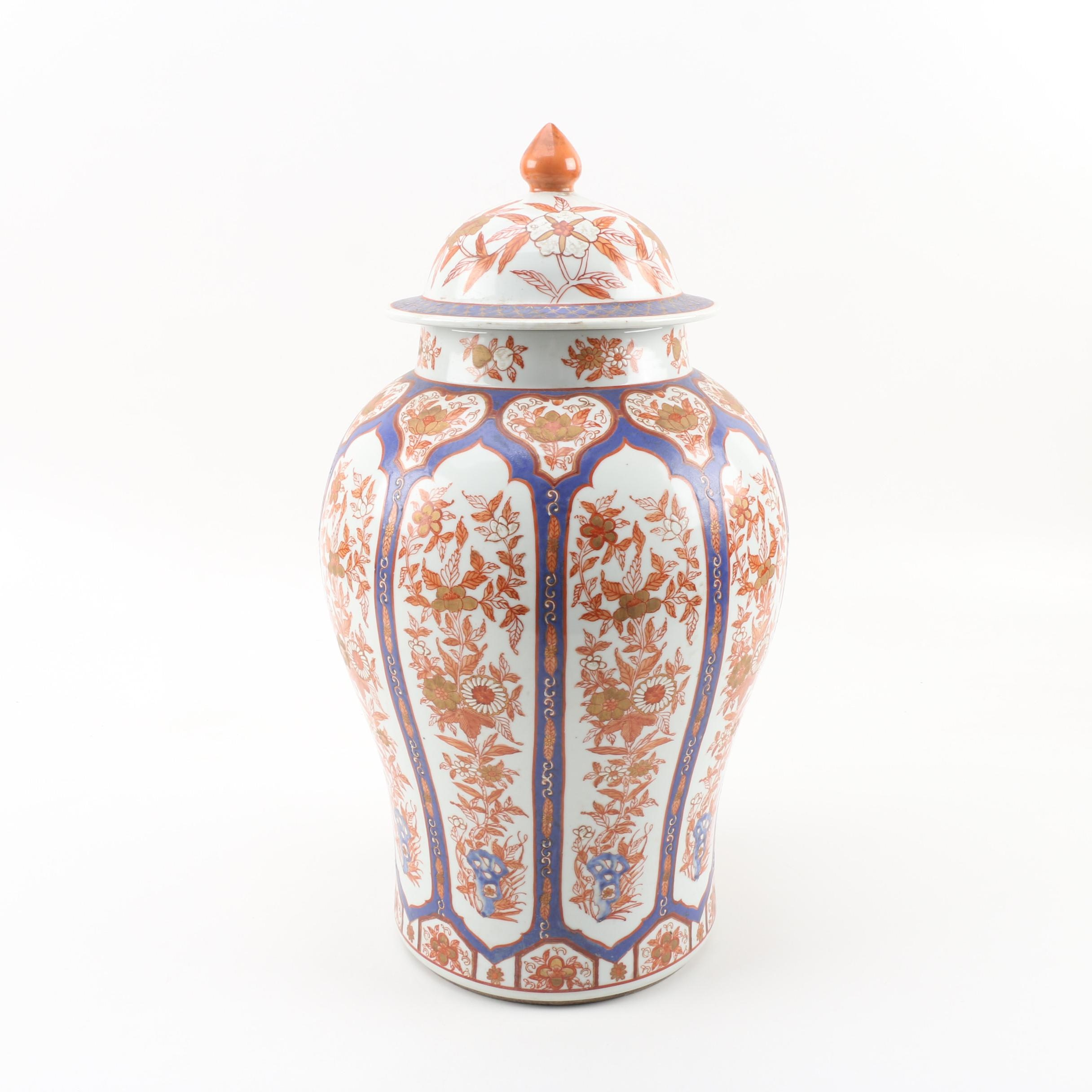 Chinese Hand-Painted Porcelain Ginger Jar