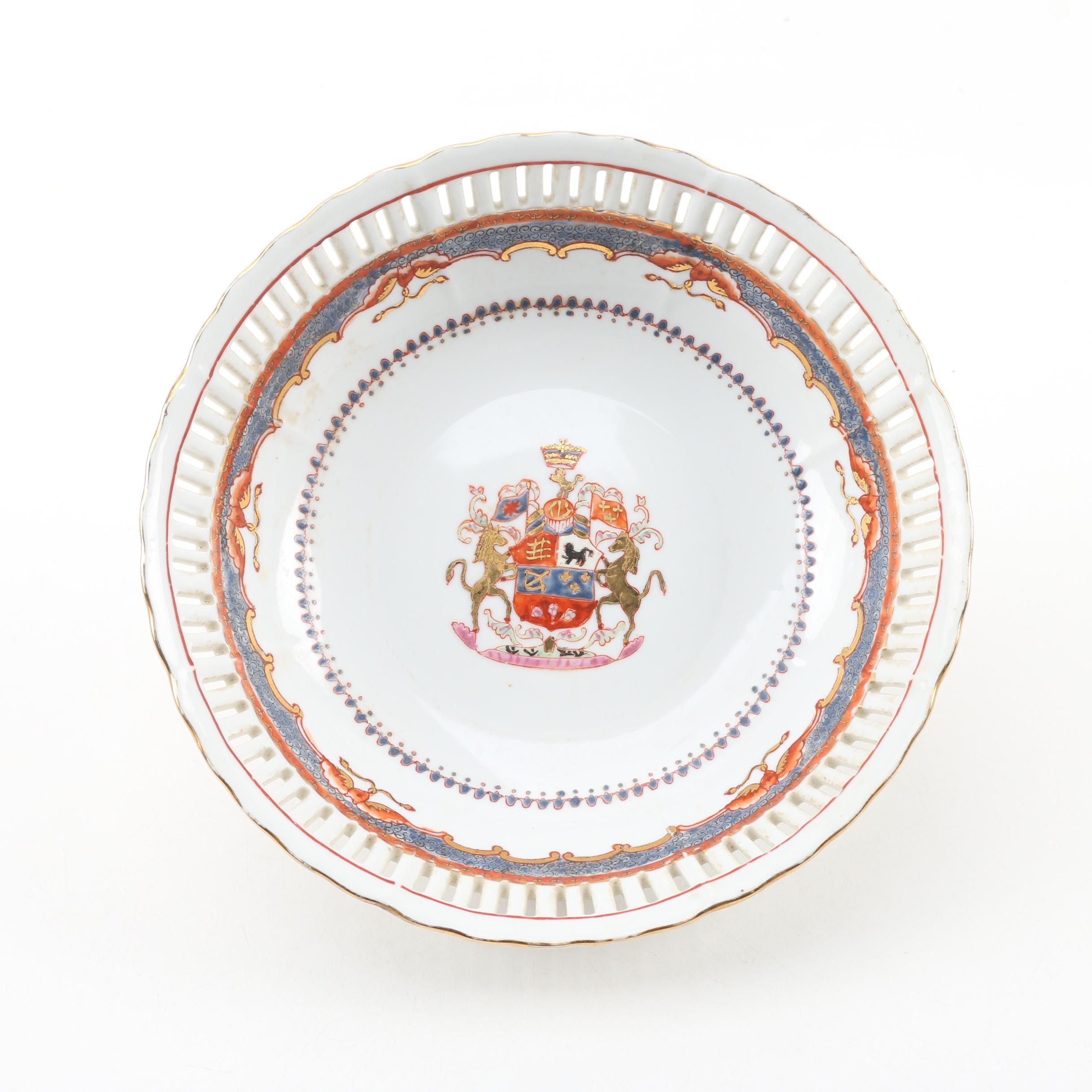 Chinese Reticulated Export Style Porcelain Bowl with Coat of Arms