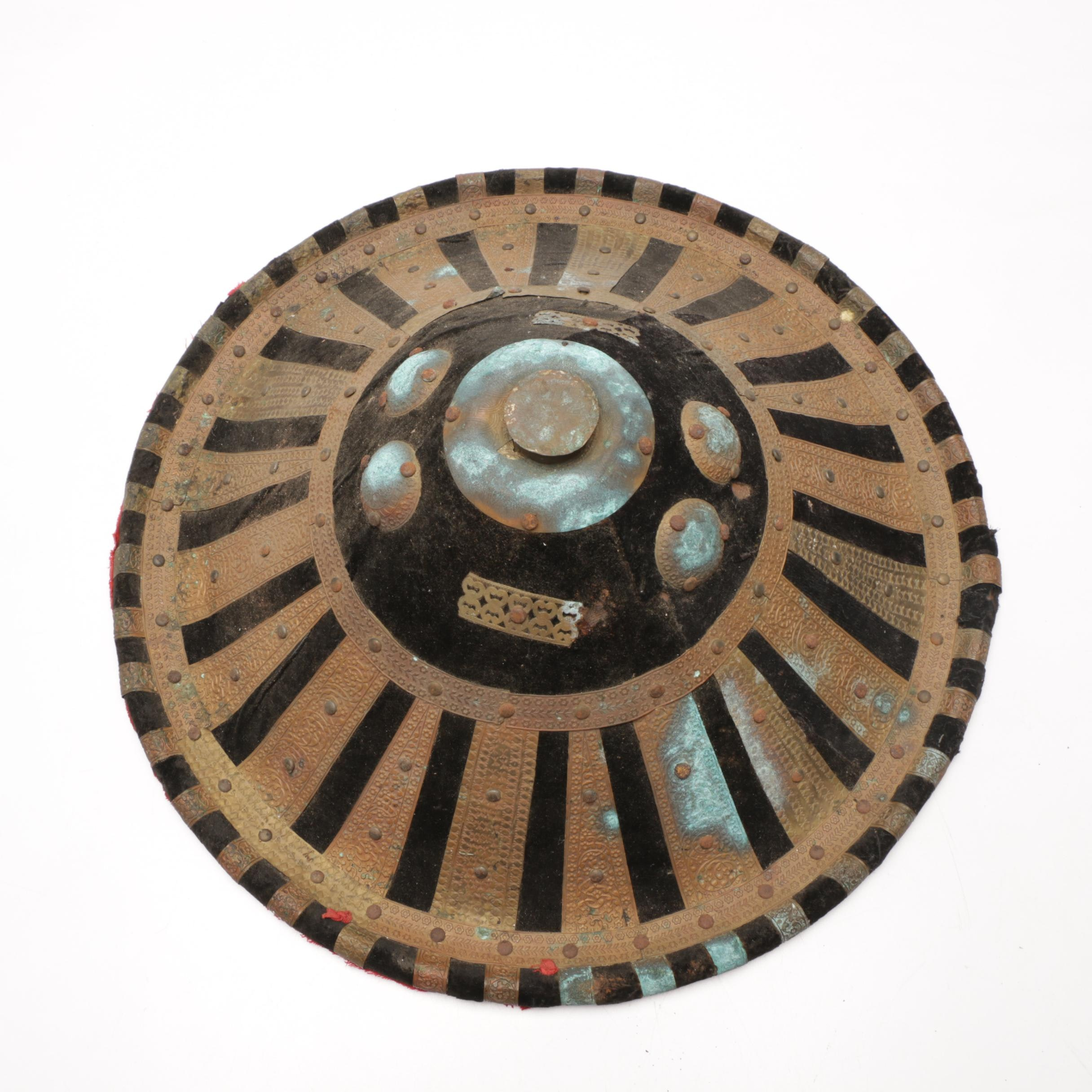 Ethiopian Amhara Ceremonial Round Shield