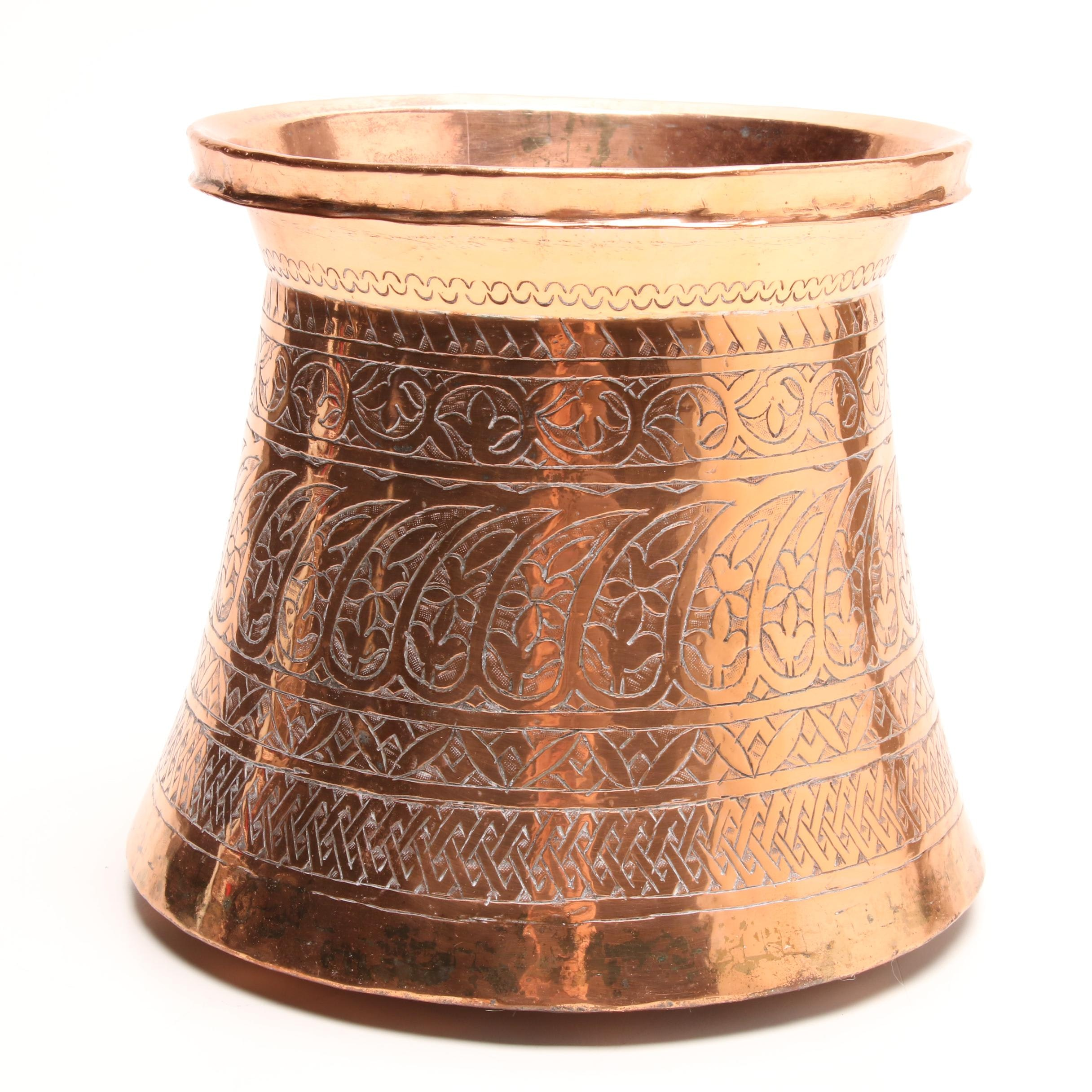 Turkish Copper Container