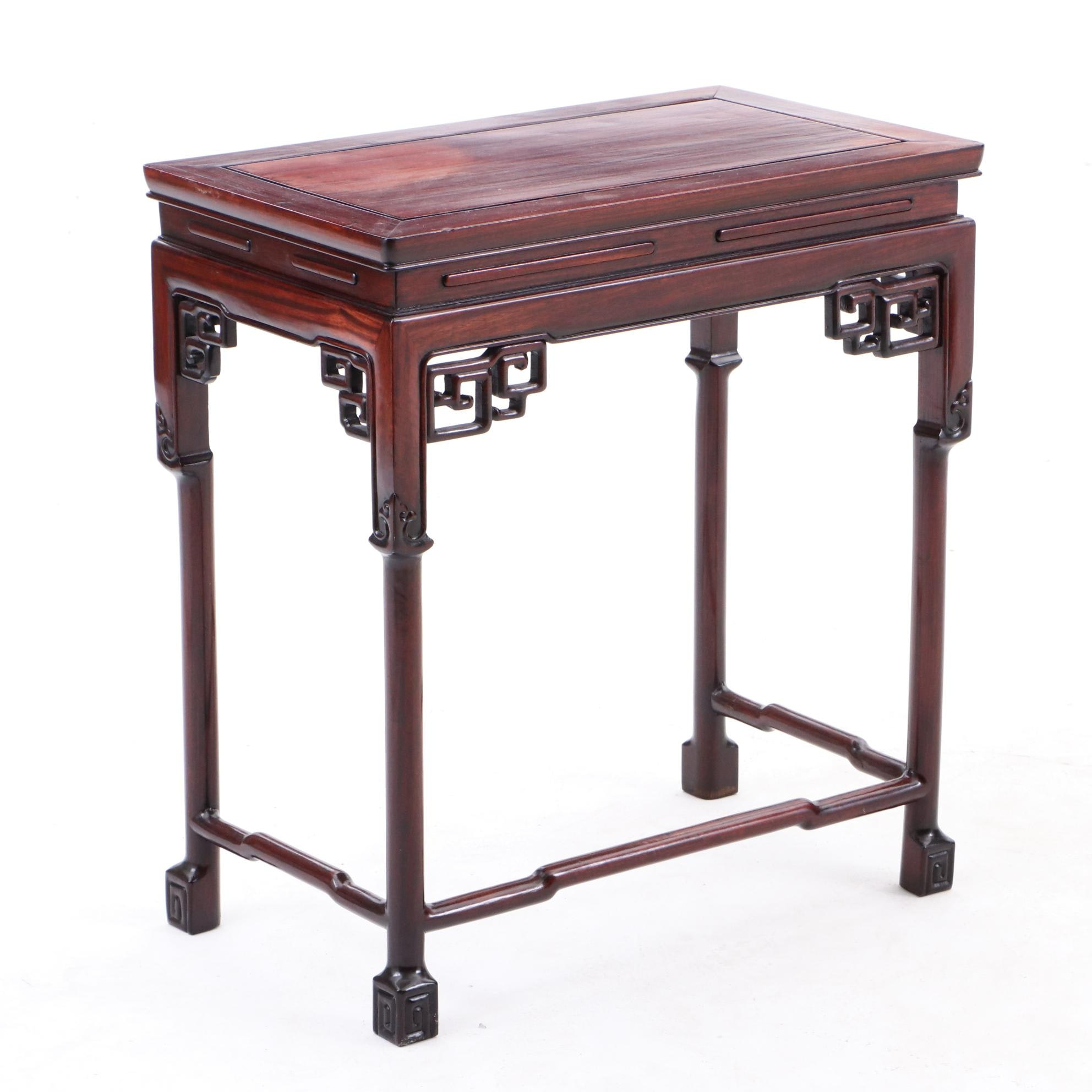 Chinese Accent Table with Cherry Finish