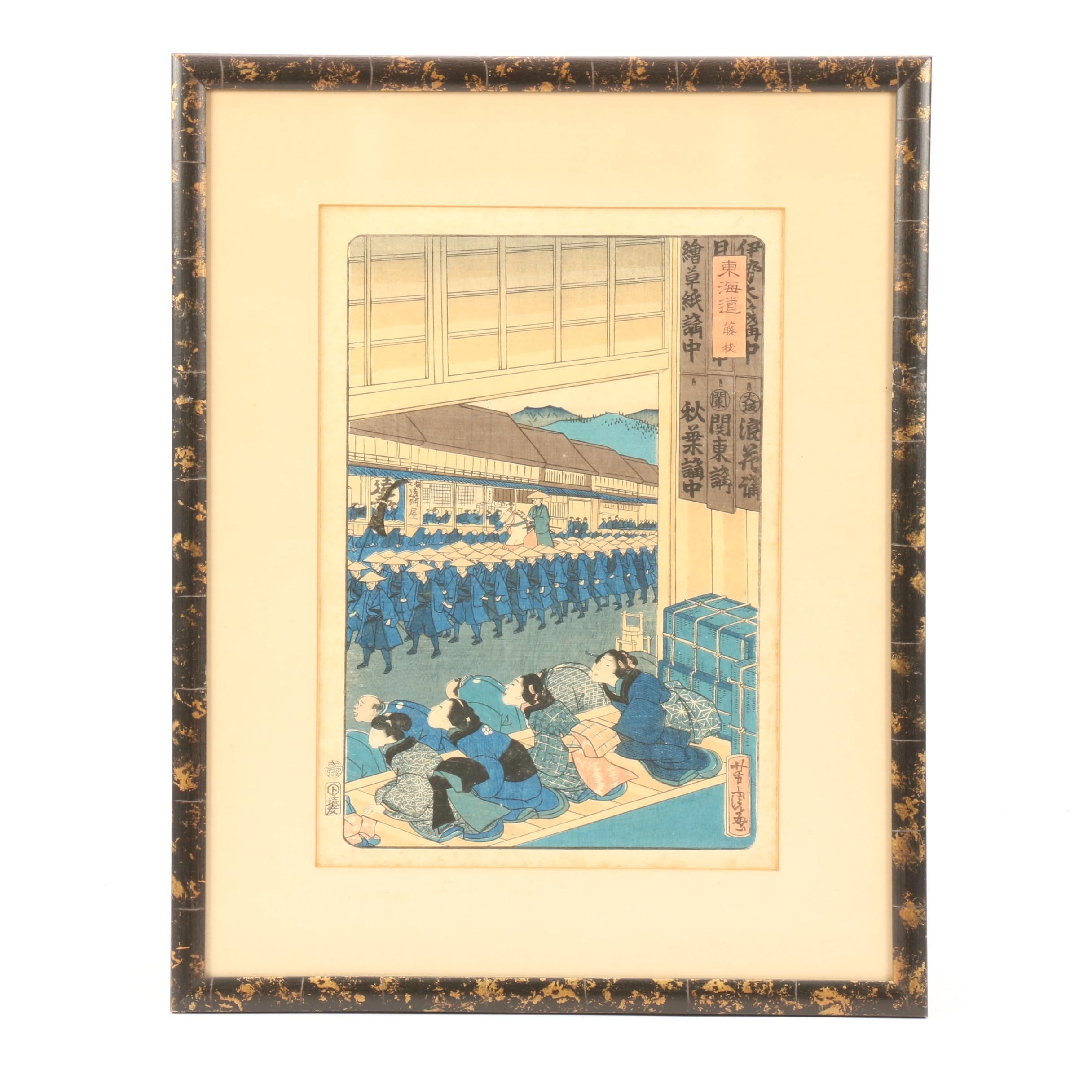 "Utagawa Yoshitora Restrike Woodblock Print ""Fujieda"""