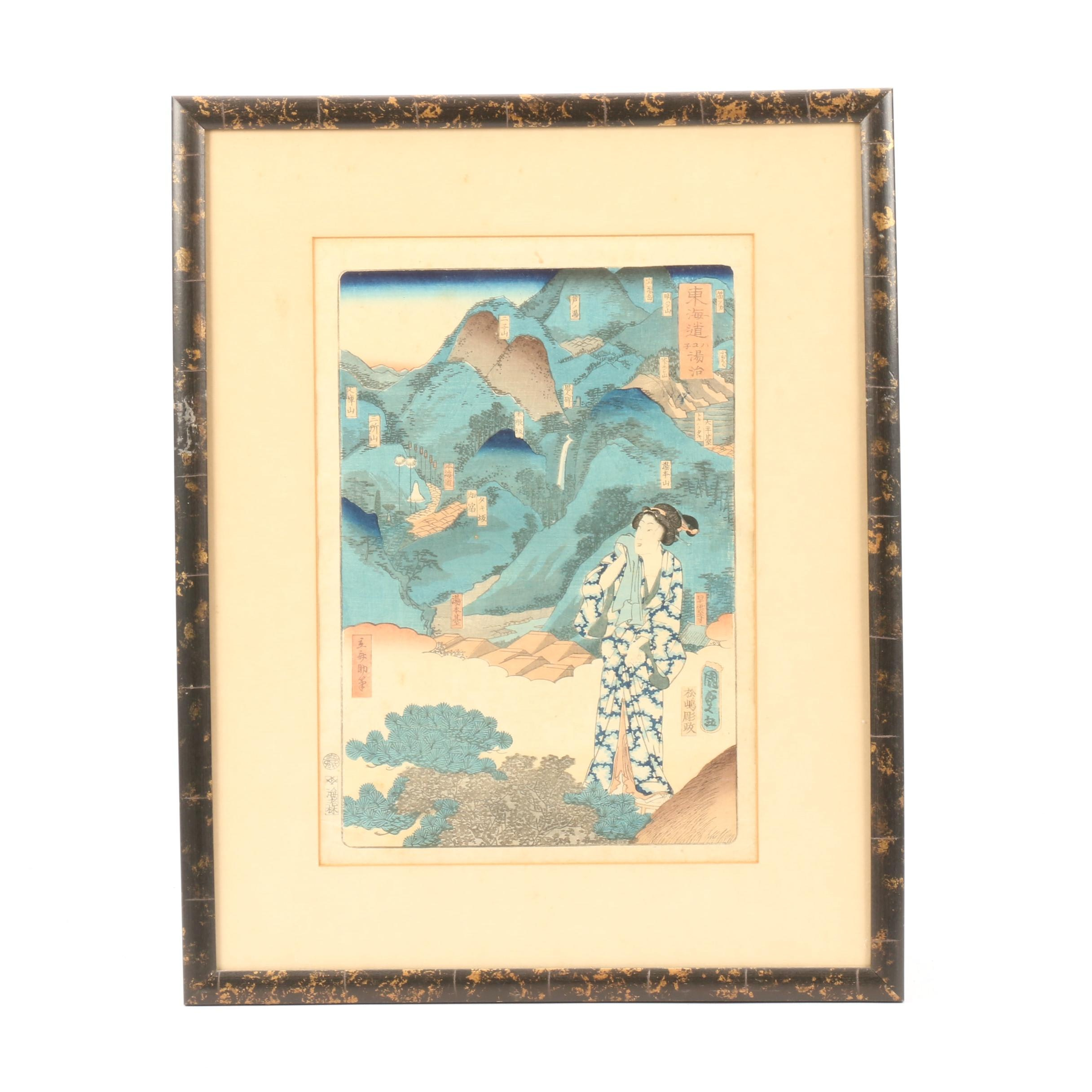 """Woodblock Print after Utagawa Hiroshige II """"Hot Springs at Hakone"""""""