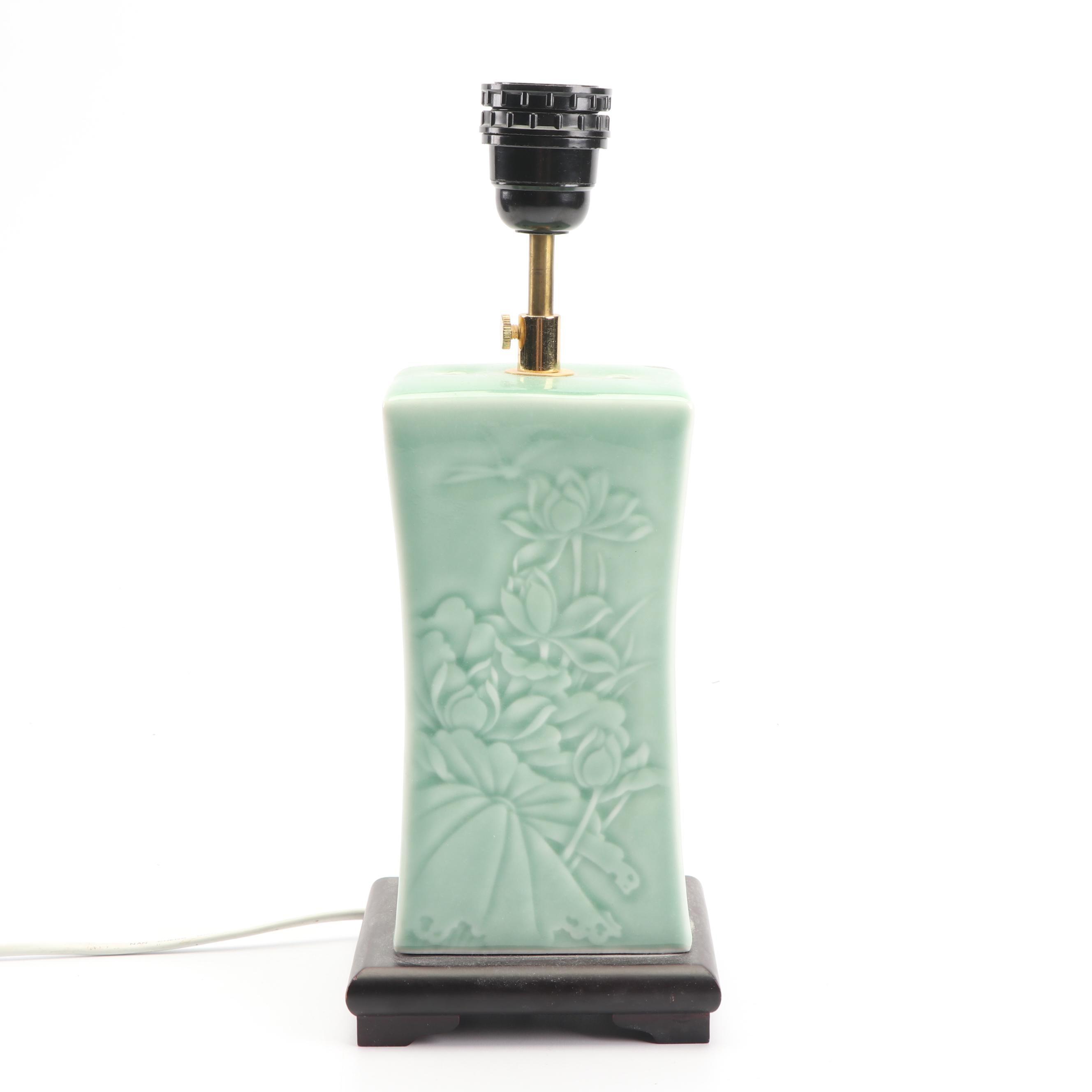 Chinese Green Celadon Glaze Ceramic Lamp Marked with Auspicious Idiom