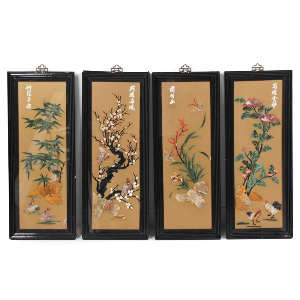 Chinese Carved Hard Stone Quadriptych