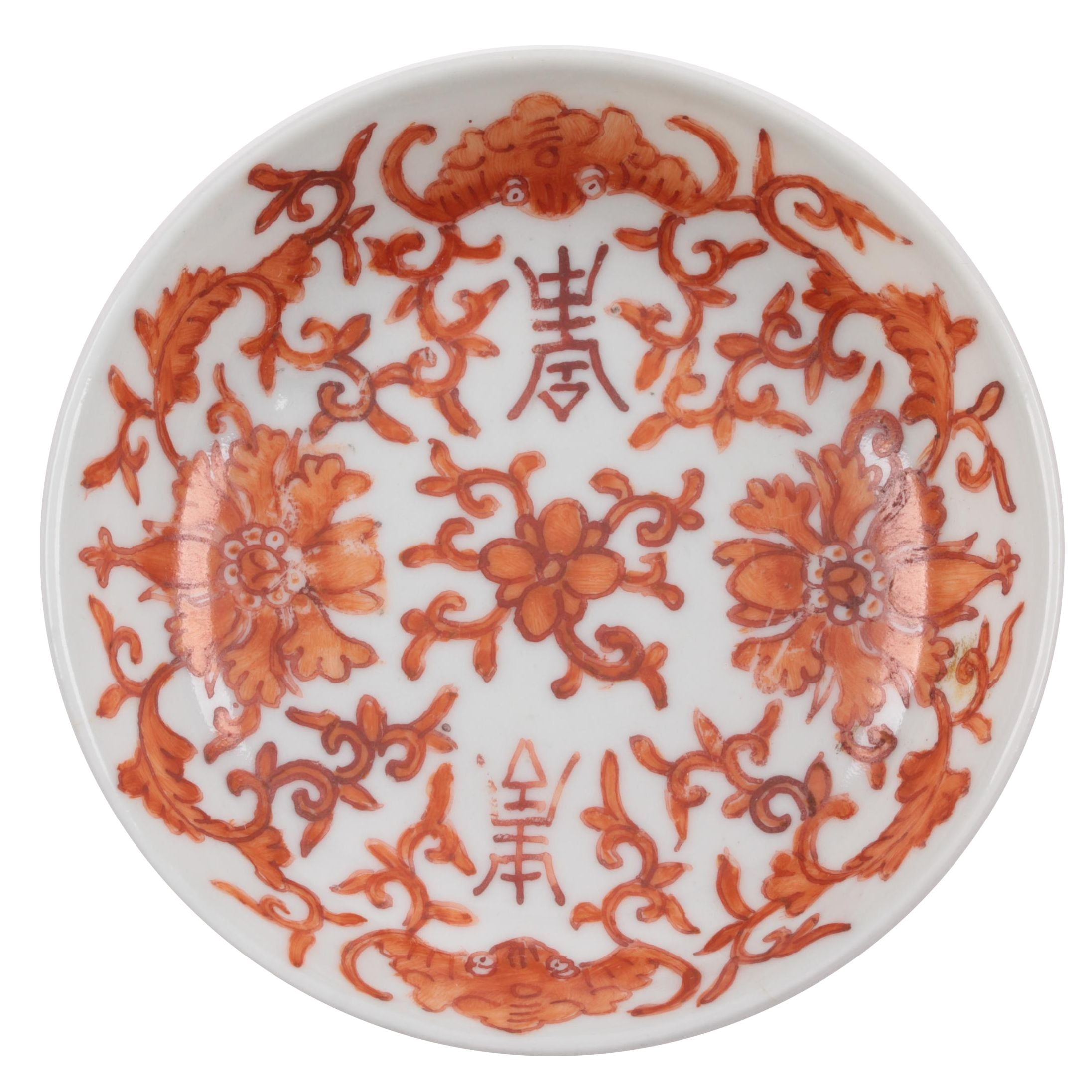 Chinese Porcelain Saucer in Red Overglaze Decoration