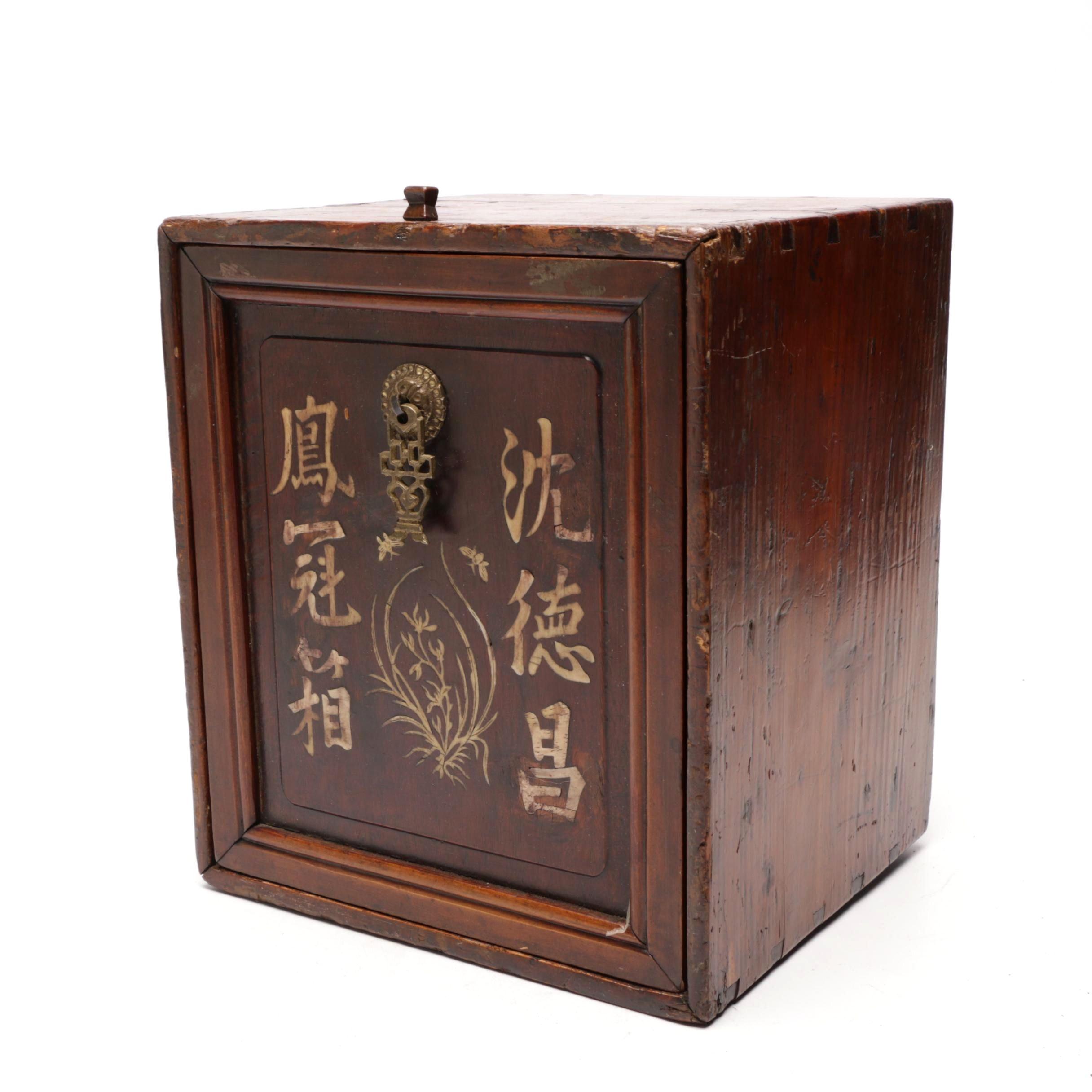 Vintage Chinese Tea Cabinet