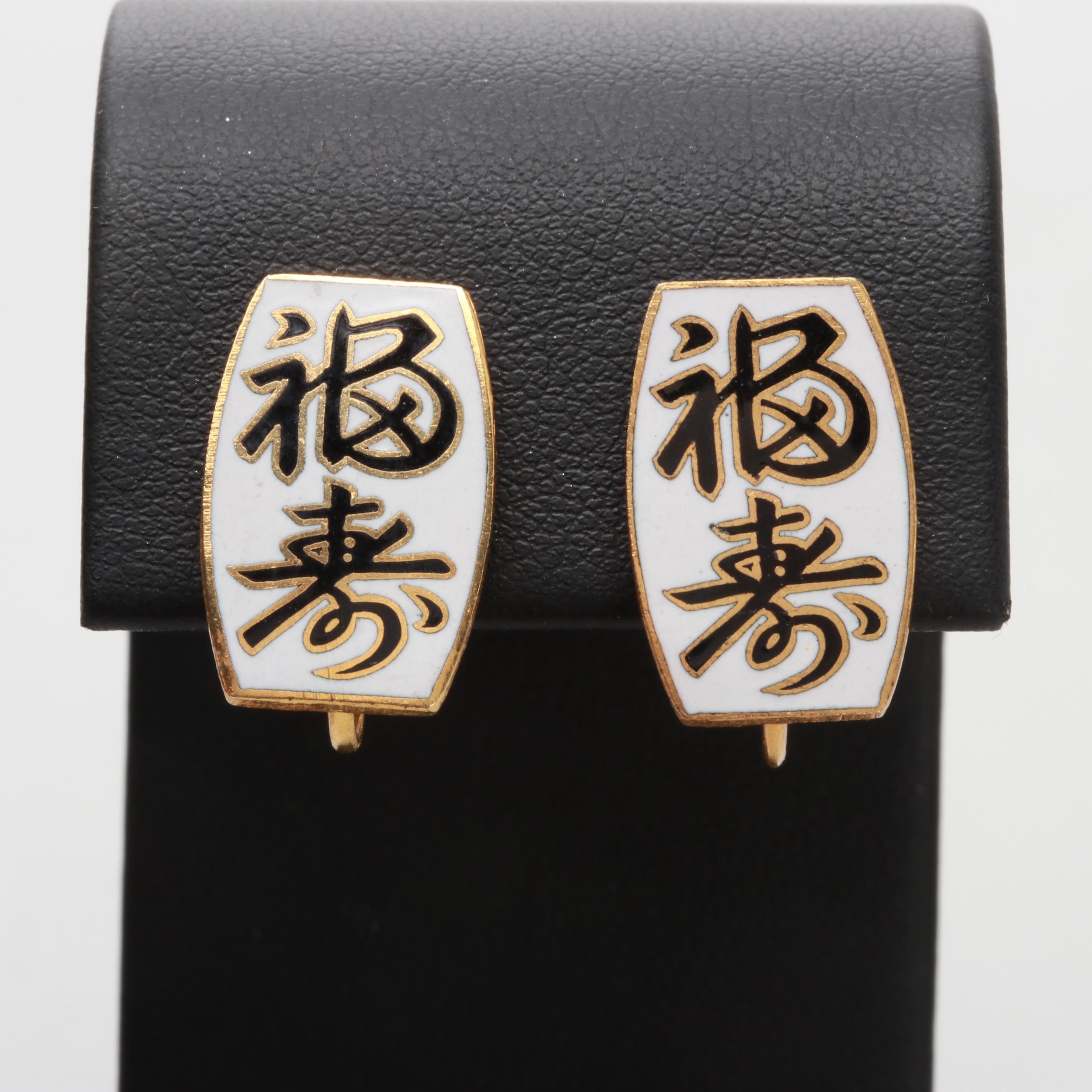Gold Tone Enamel Earrings