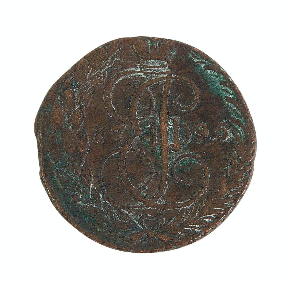 1795 Russian Imperial Empire 5 Kopeks Copper Coin
