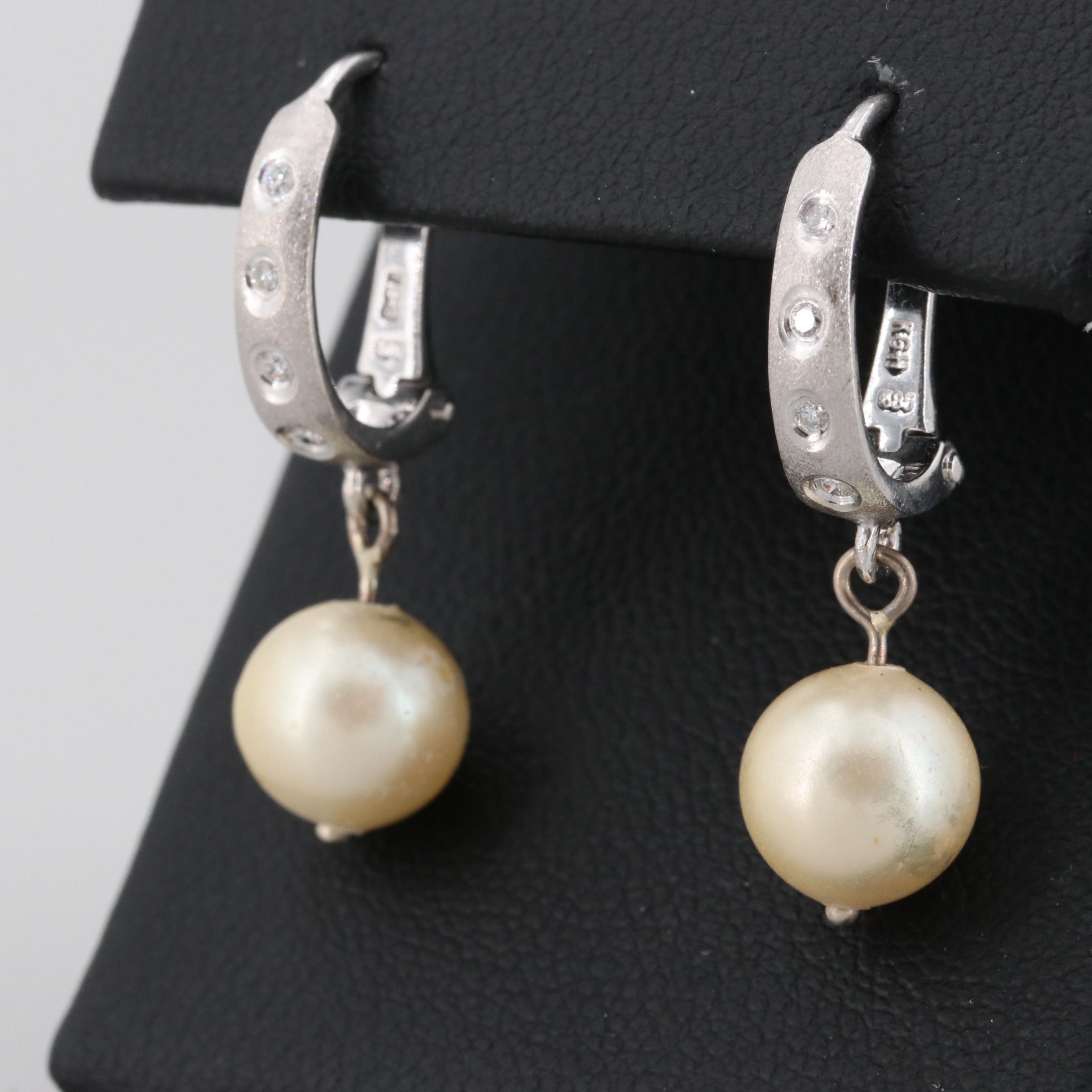 14K White Gold Diamond and Imitation Pearl Earrings