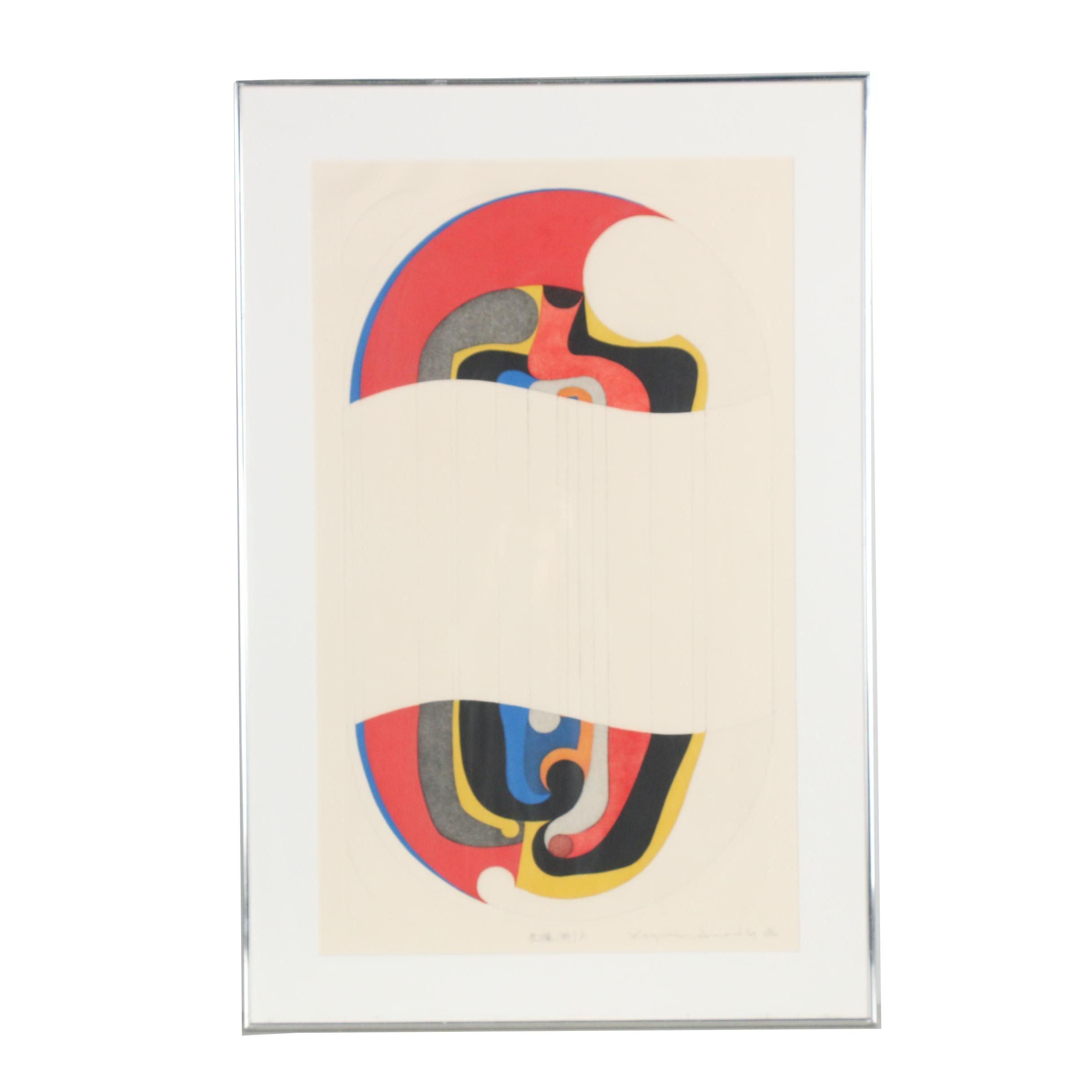 "Kazumi Amano 1967 Woodblock ""Fabrication (Severance) A"""