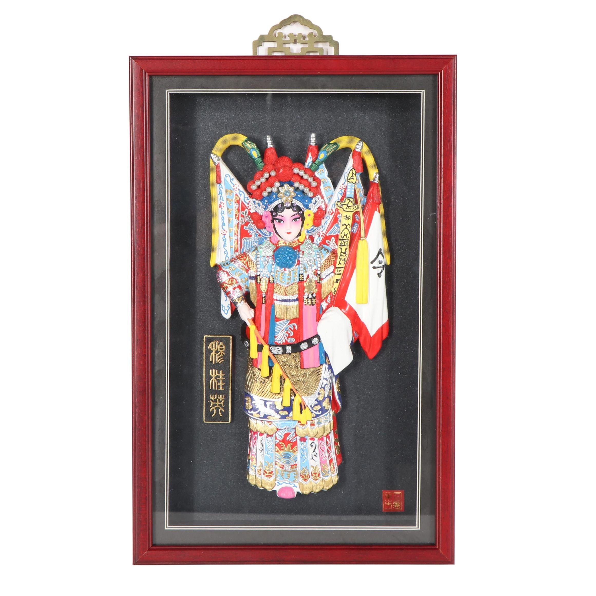 Chinese Mu Guiying Peking Opera Shadowbox Decorative Wall Plaque