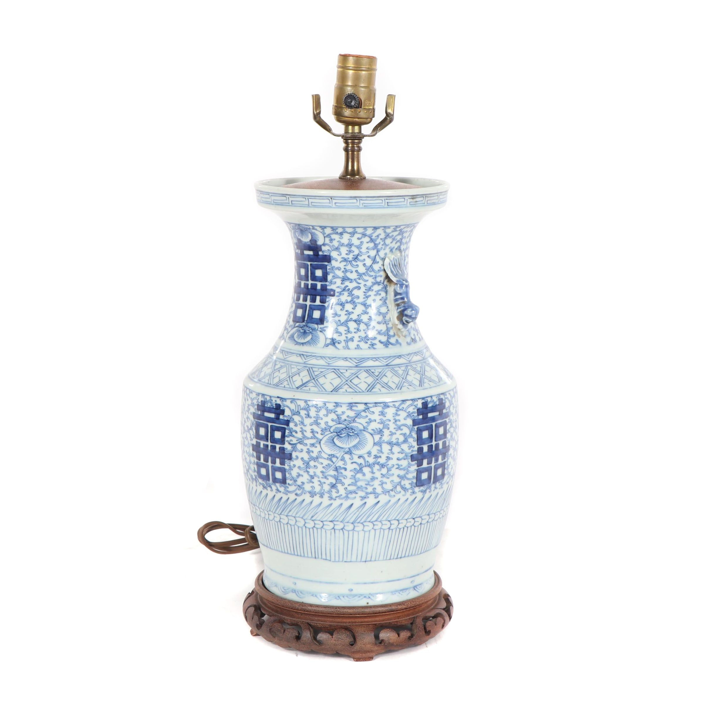 Chinese Double Happiness Blue and White Porcelain Table Lamp, Late 20th Century