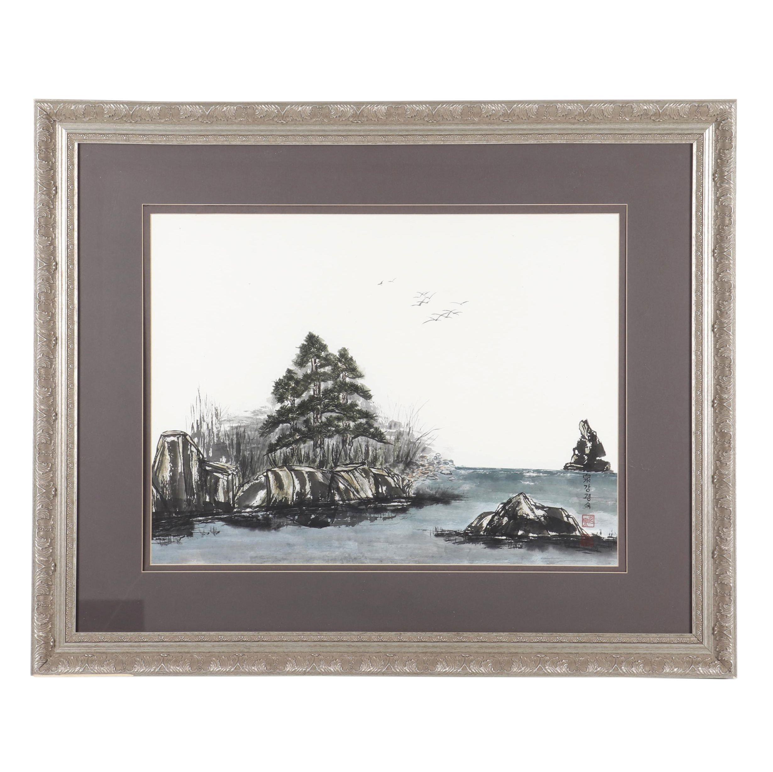 Korean Ink Wash Landscape Painting