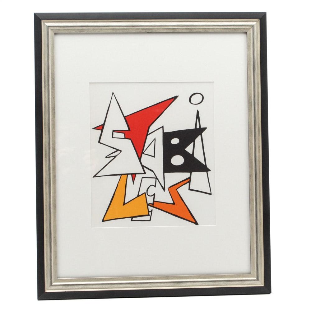 """Alexander Calder Lithograph for """"Derriere Le Miroir"""""""