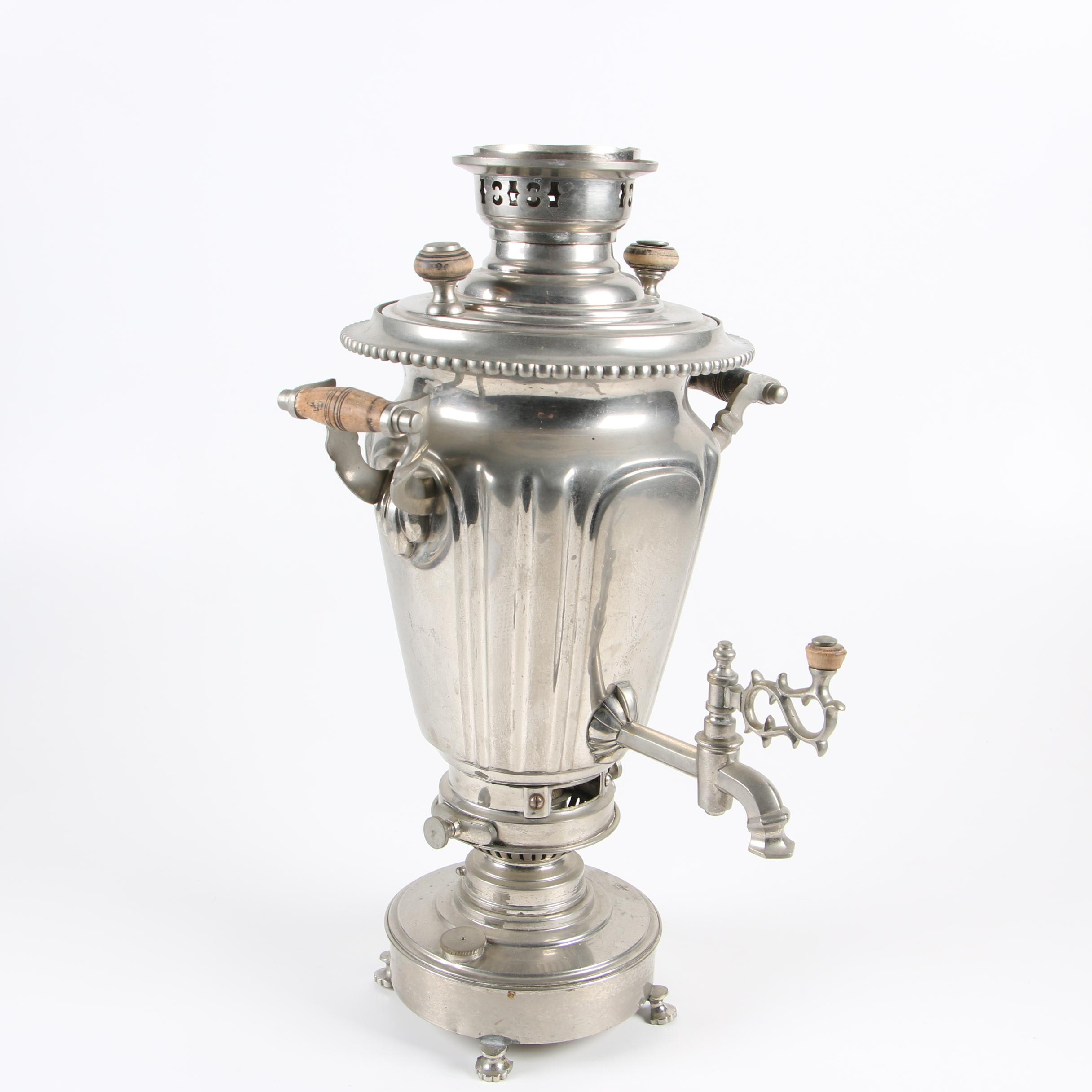 Russian Nickel Plate Samovar, Early to Mid 20th Century