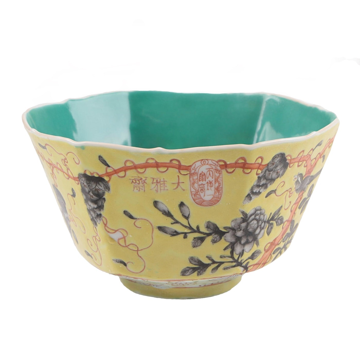Chinese Famille Jaune Da Ya Zhai Hexagonal Bowl