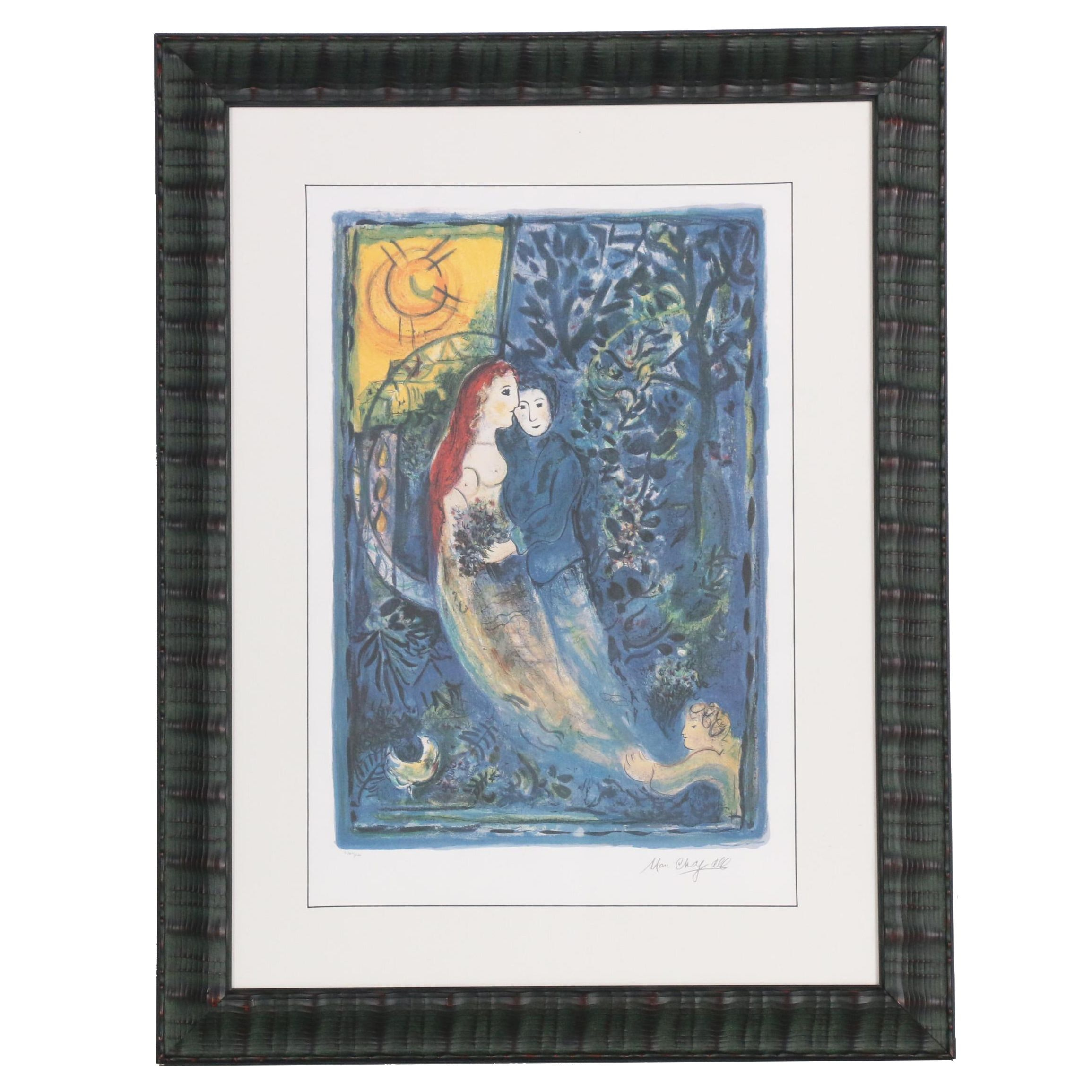 """Offset Lithograph after Marc Chagall"""" The Wedding"""""""