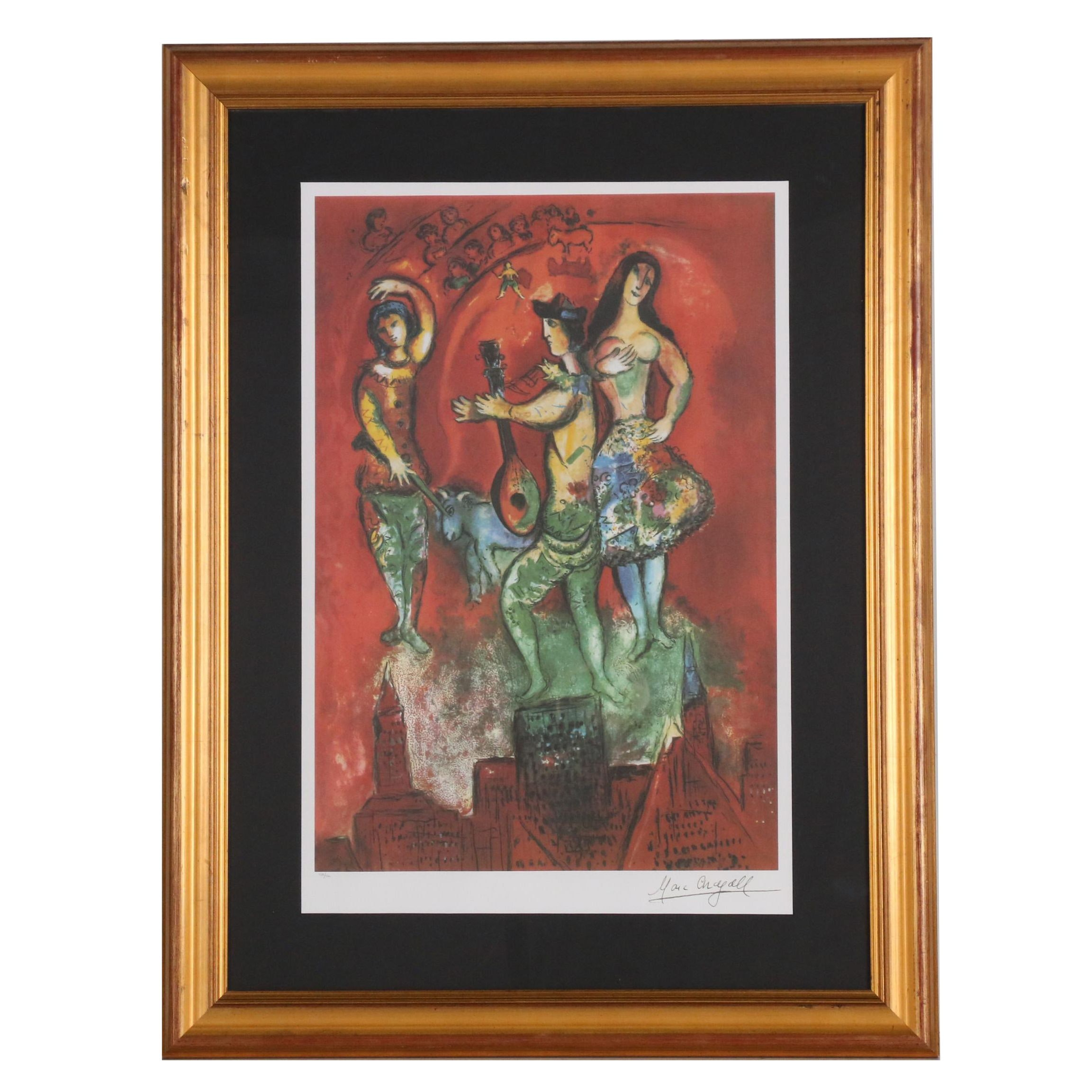 "Offset Lithograph after Marc Chagall ""Carmen"""
