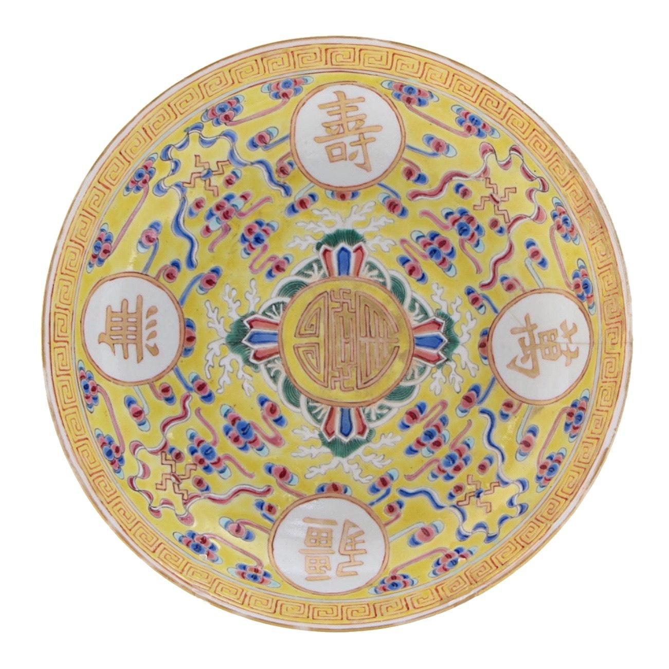 """Chinese Yellow Ground """"Birthday Pattern"""" Porcelain Dish, Guangxu"""