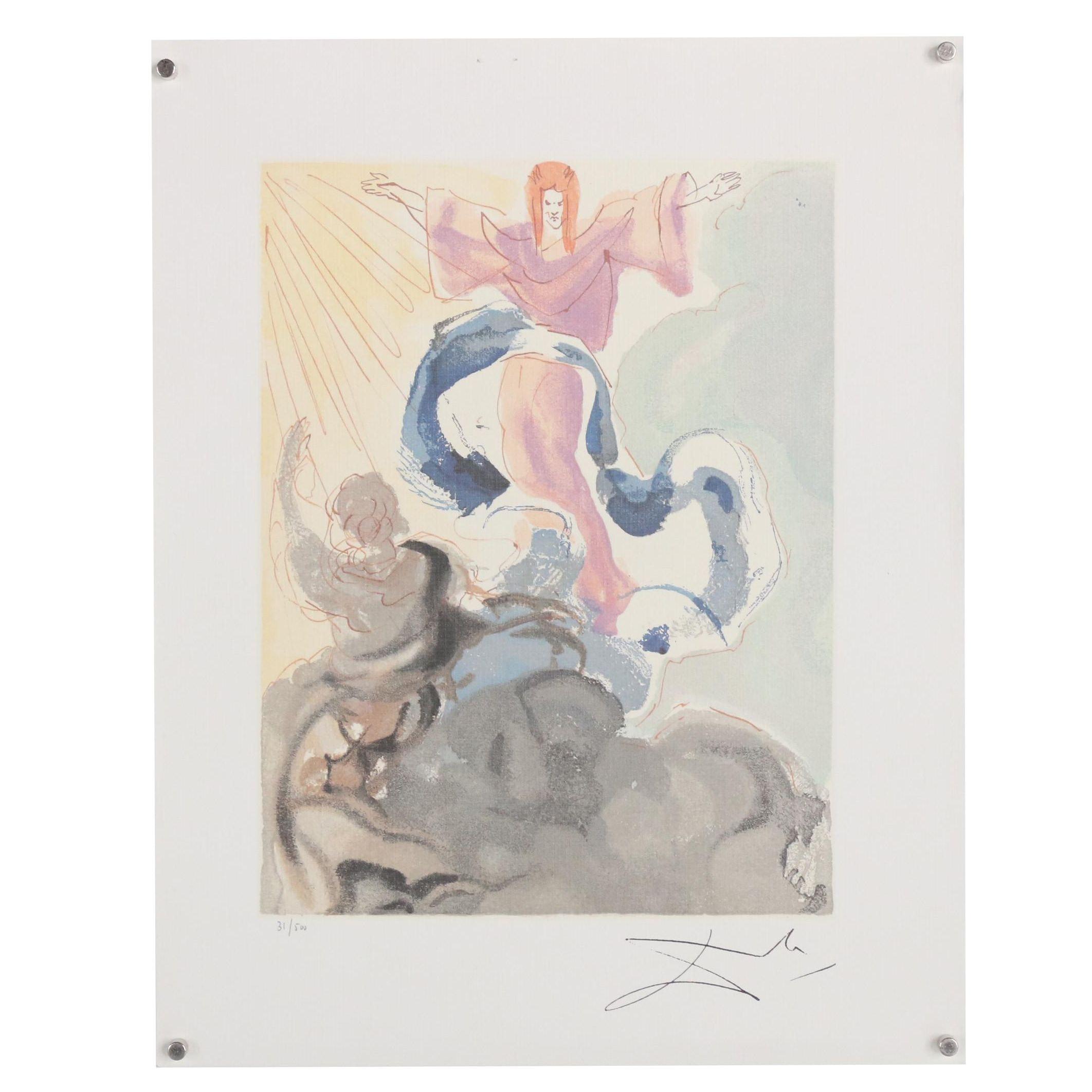 "Offset Lithograph after Salvador Dalí ""Piccarda Donati"""
