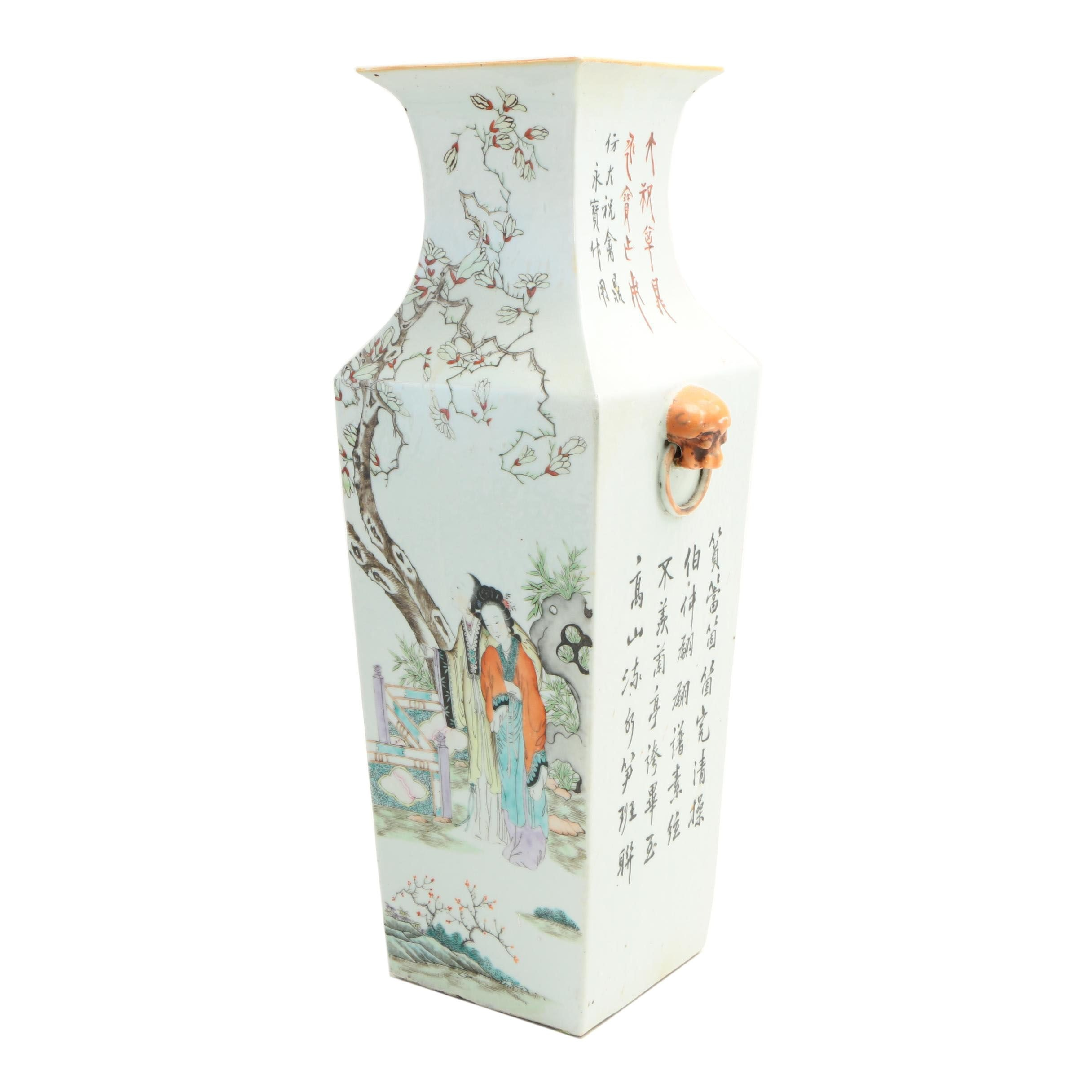 Chinese Hand-Painted Porcelain Vase, Republic Period