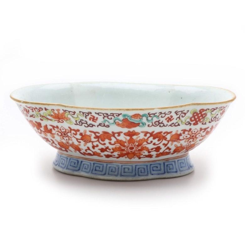 Chinese Foliate Form Porcelain Polychrome Bulb Bowl, Republic