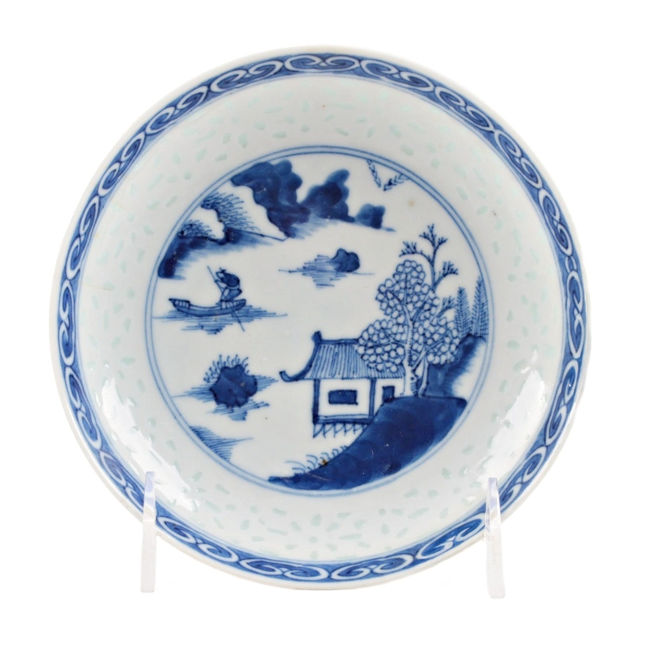 Chinese Blue and White Porcelain Rice Pattern Bowl, Republic Period