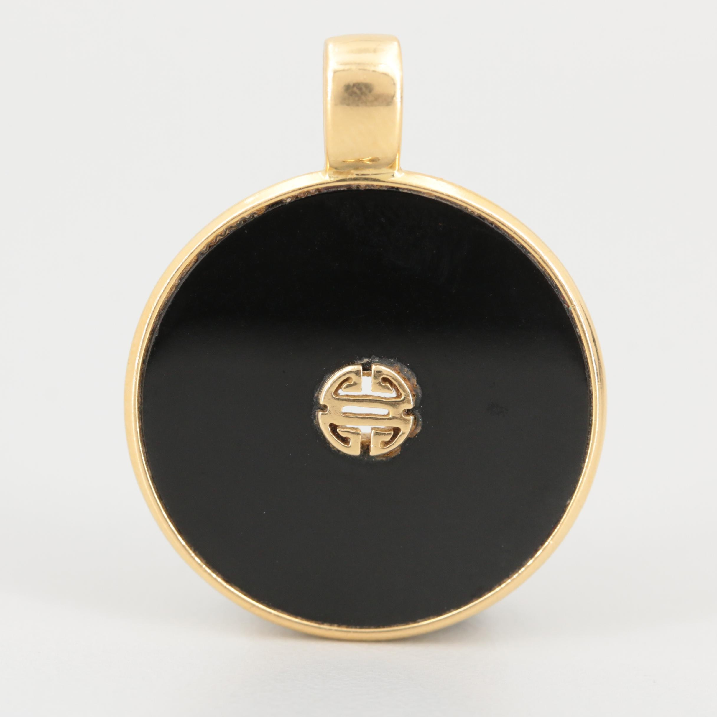 18K Yellow Gold Black Onyx Bi Disc Pendant