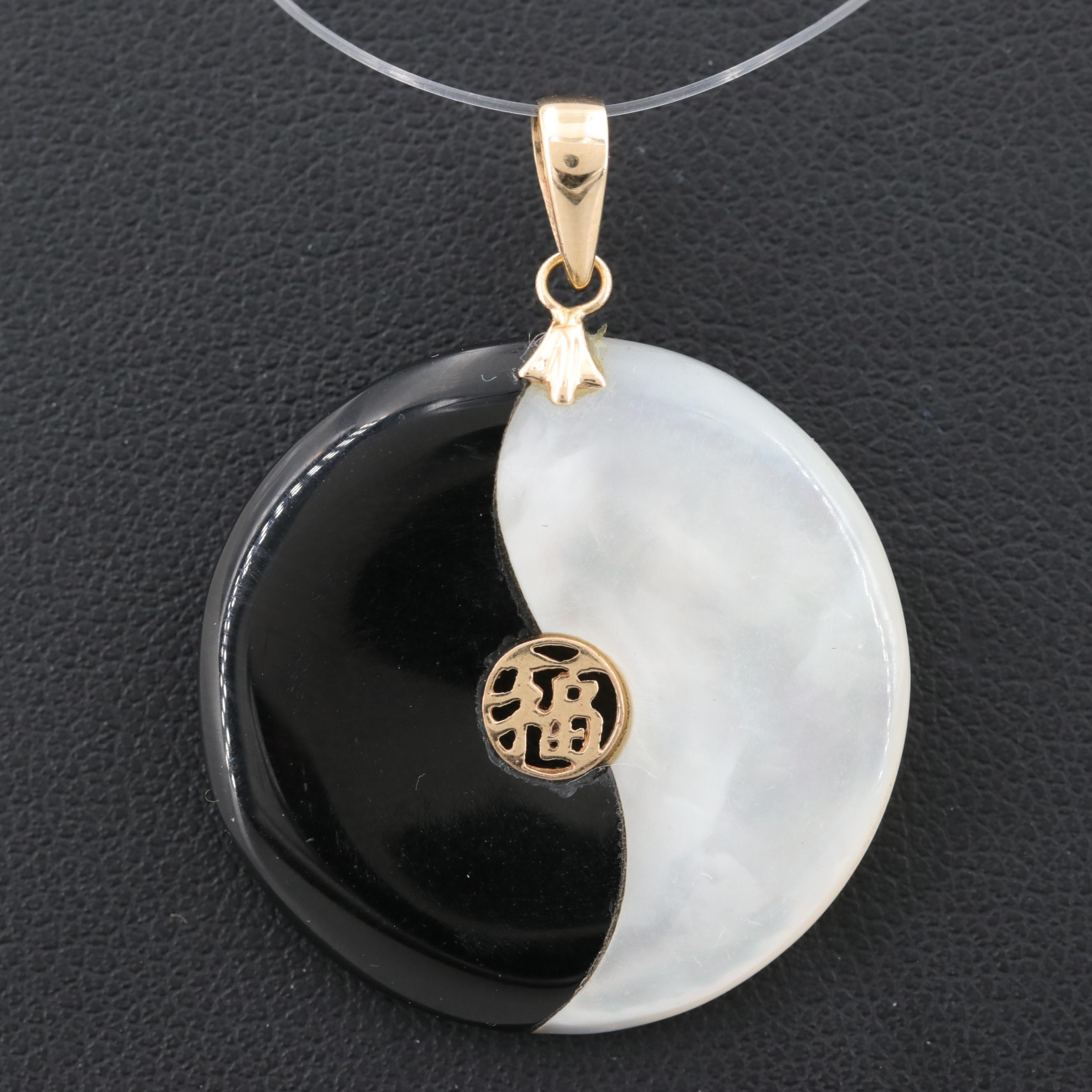 14K Yellow Gold Black Onyx and Mother of Pearl Yin and Yang Pendant