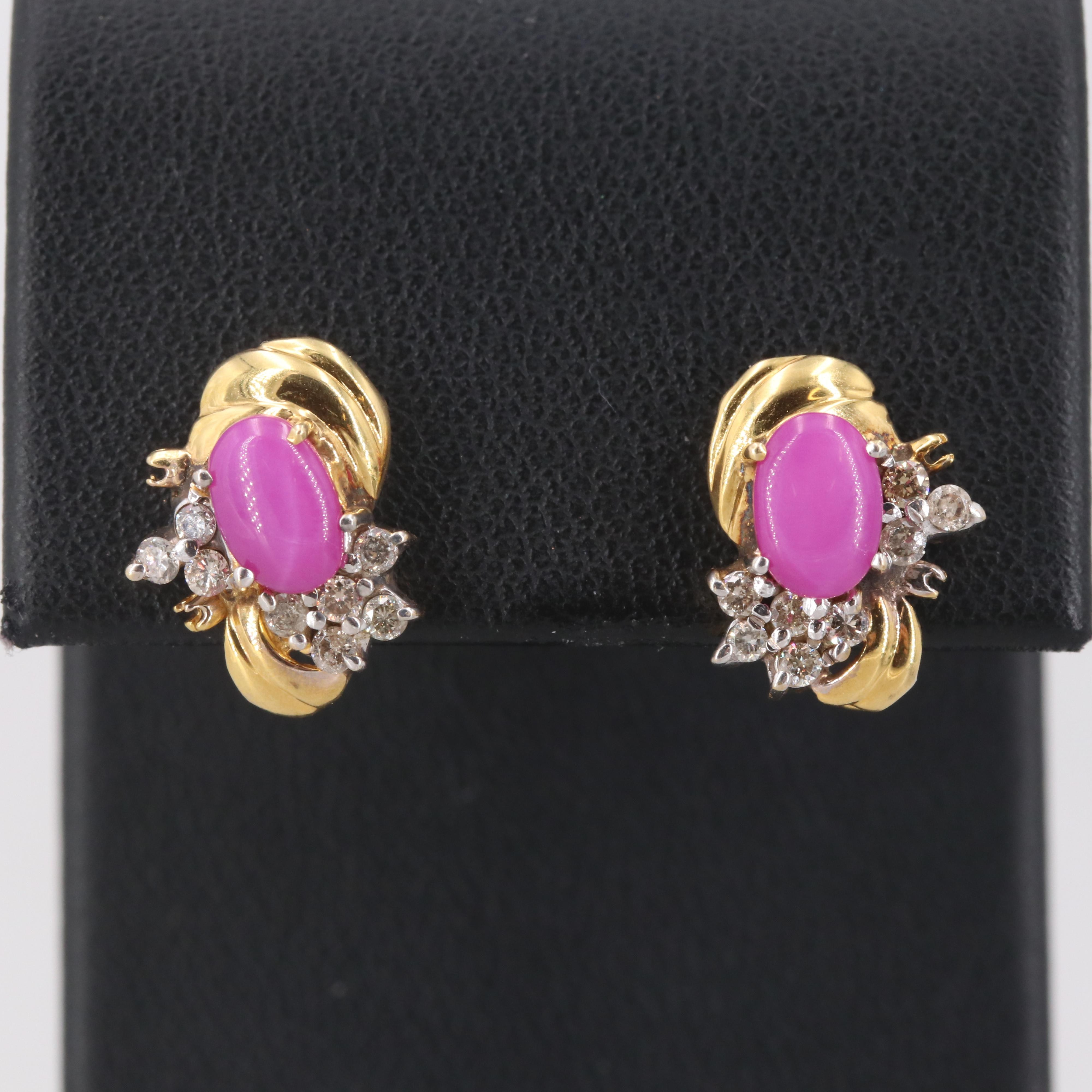 14K Yellow Gold Synthetic Star Ruby and Diamond Earrings