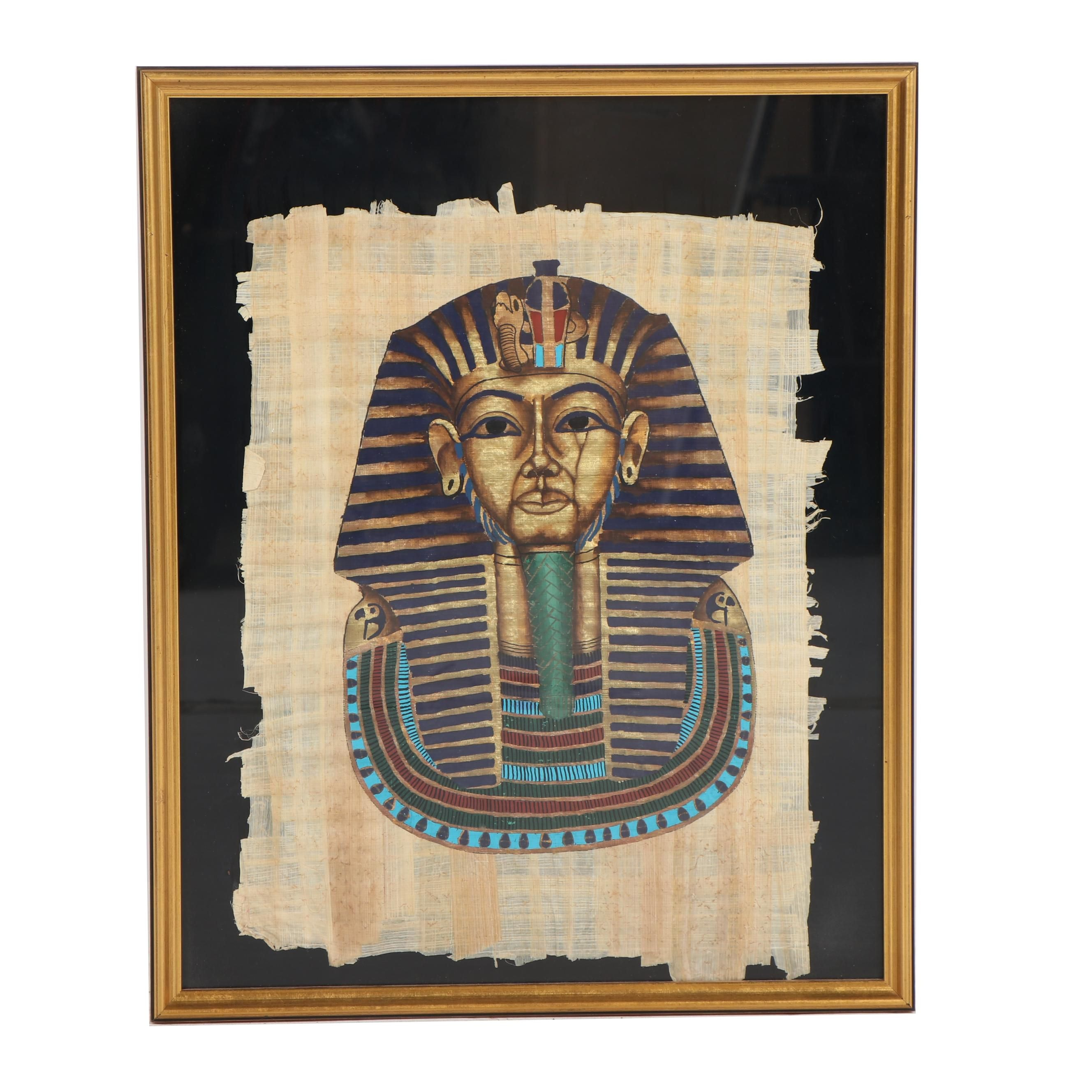 Contemporary Egyptian Style Gouache Painting of King Tut