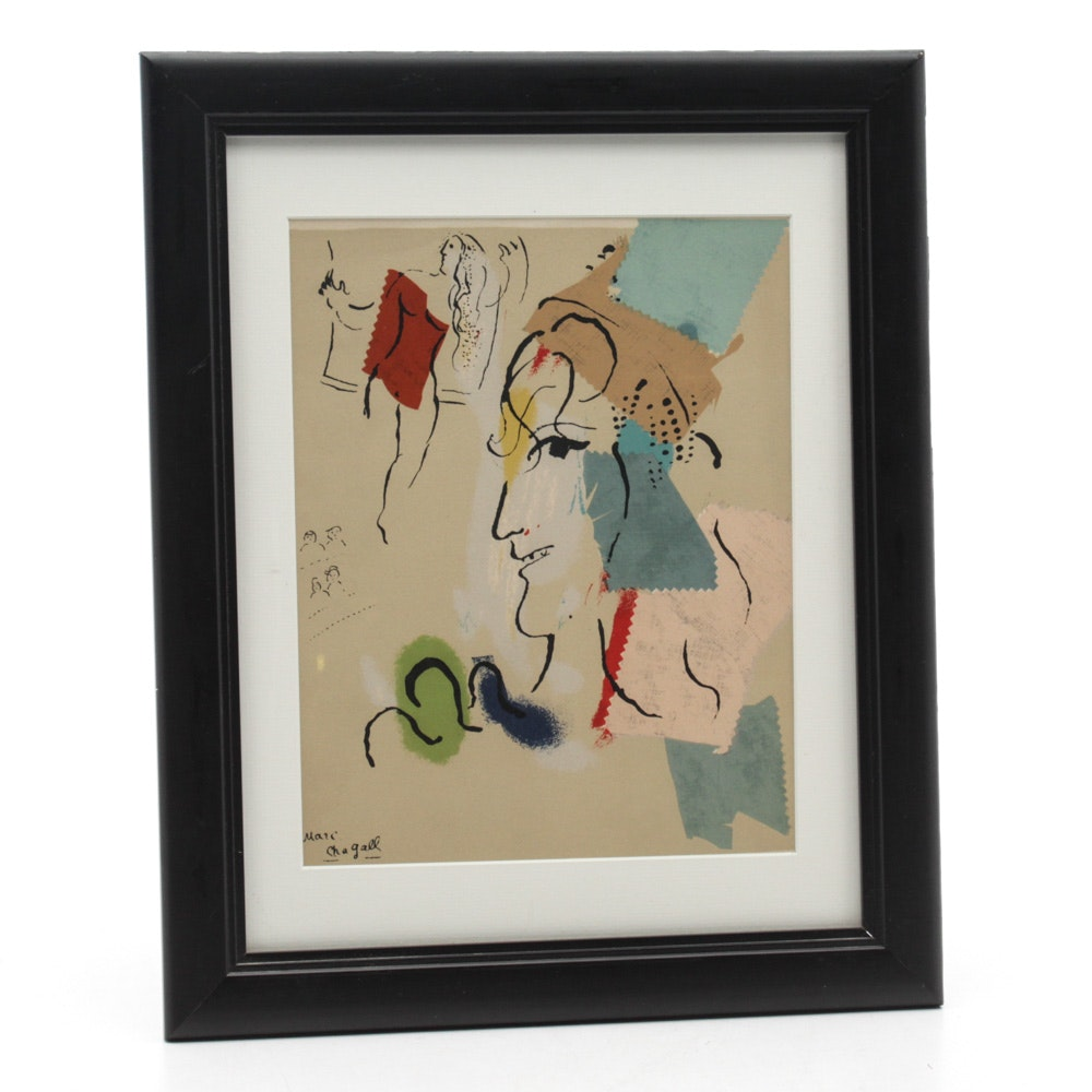 Marc Chagall Color Lithograph of Profiled Face