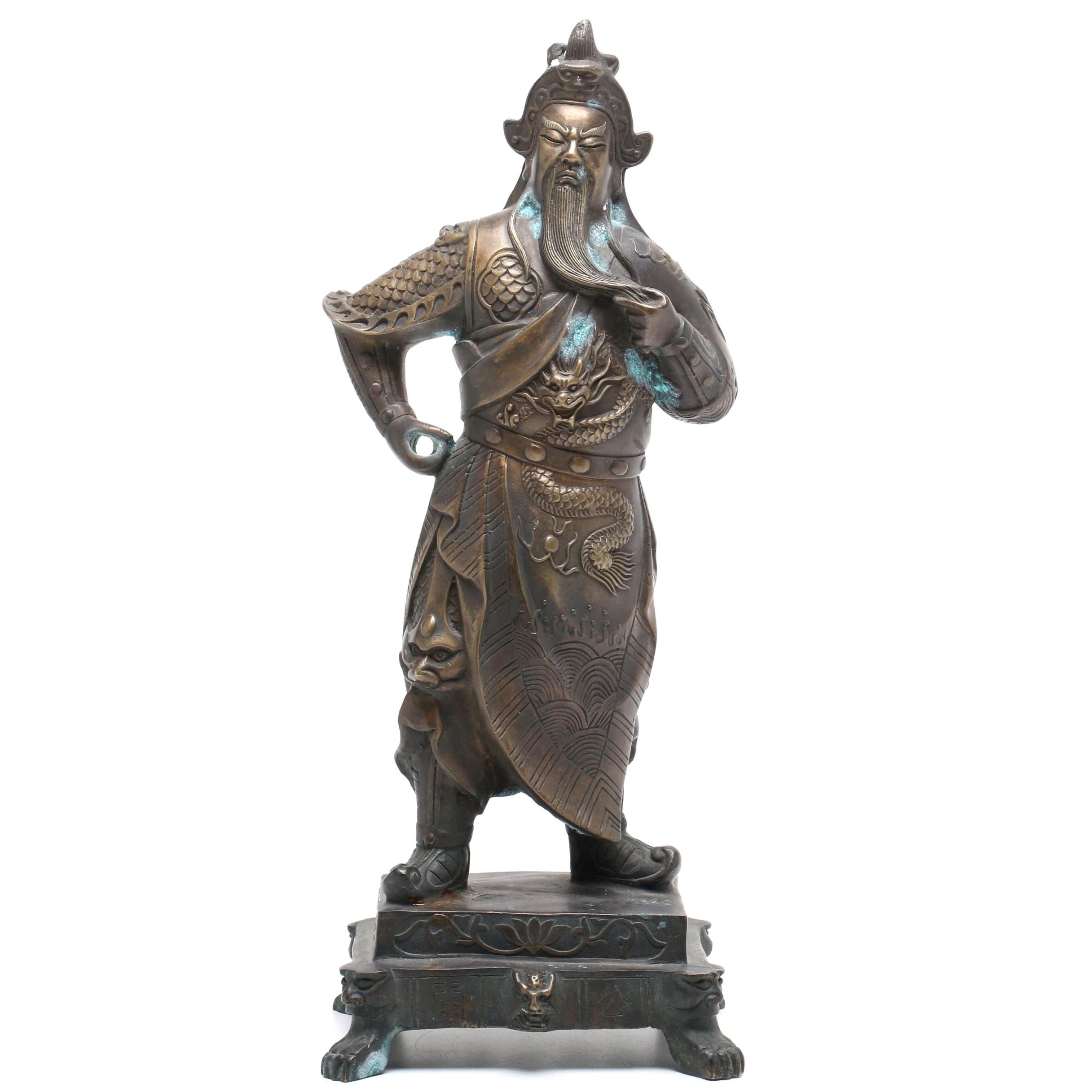 Chinese Brass Guan Yu Statue
