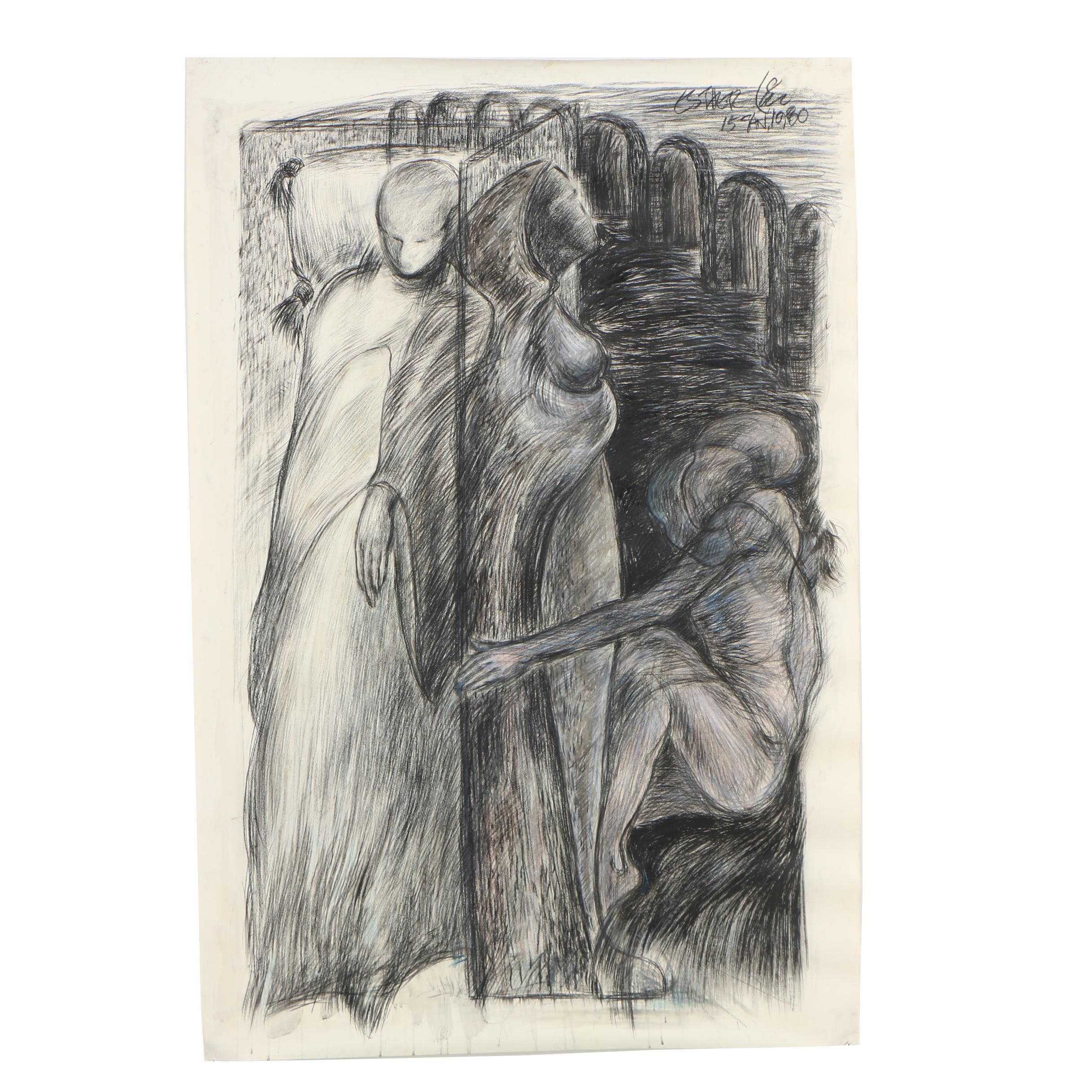 Esther Liu 1980 Mixed Media Drawing