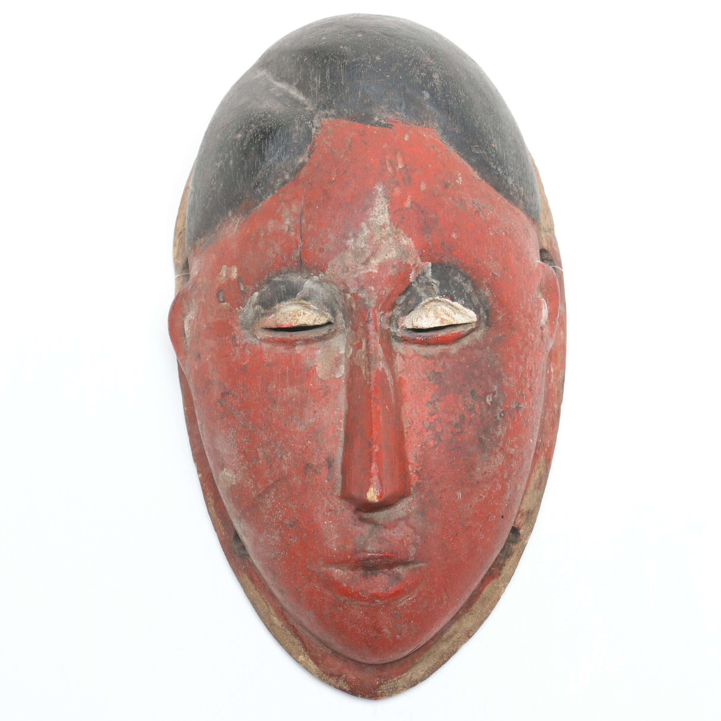 Carved Wooden and Painted African Funerary Style Mask