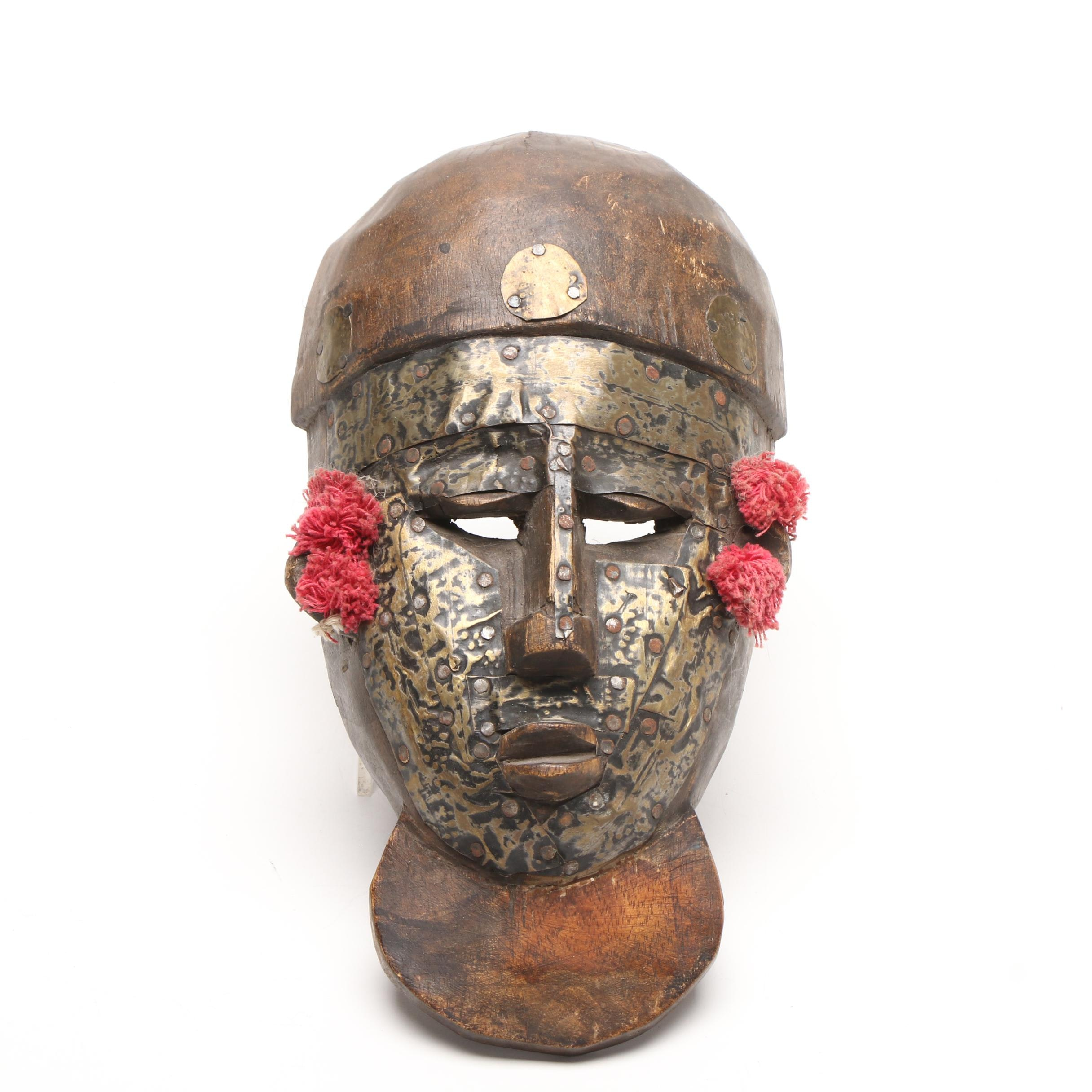 "Hand Crafted African ""Bambara"" Mask"