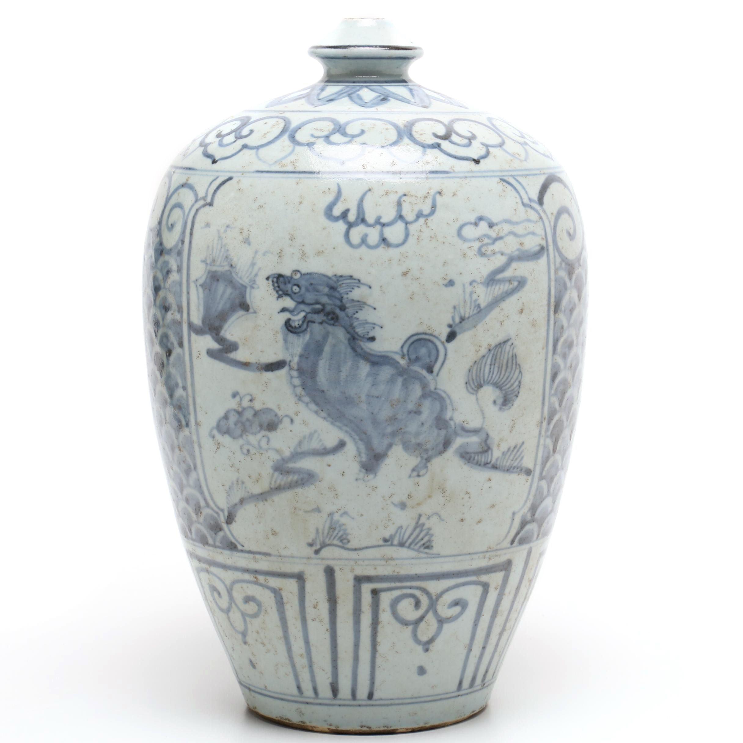 Chinese Blue and White Qilin Motif Stoneware Vase