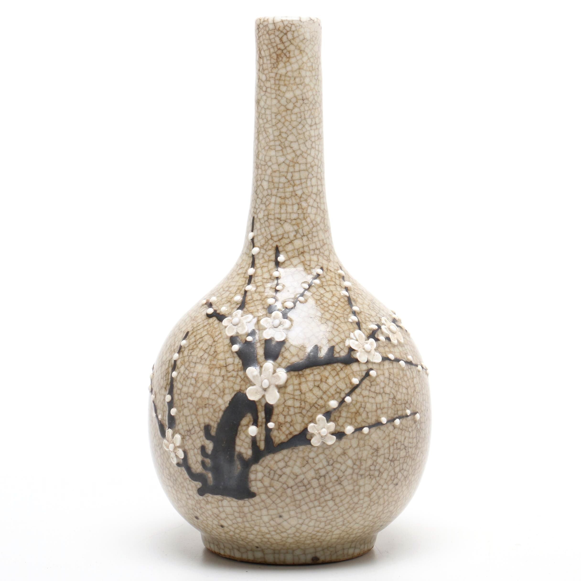 East Asian Brown Crackle Bud Vase with Applied Moriage Floral Embellishments