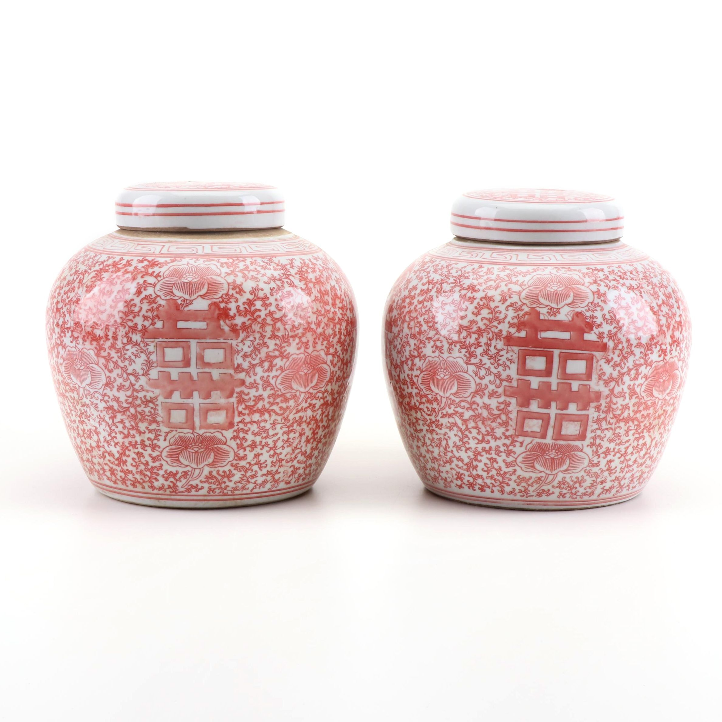 "Chinese ""Double Happiness"" Ginger Jars"