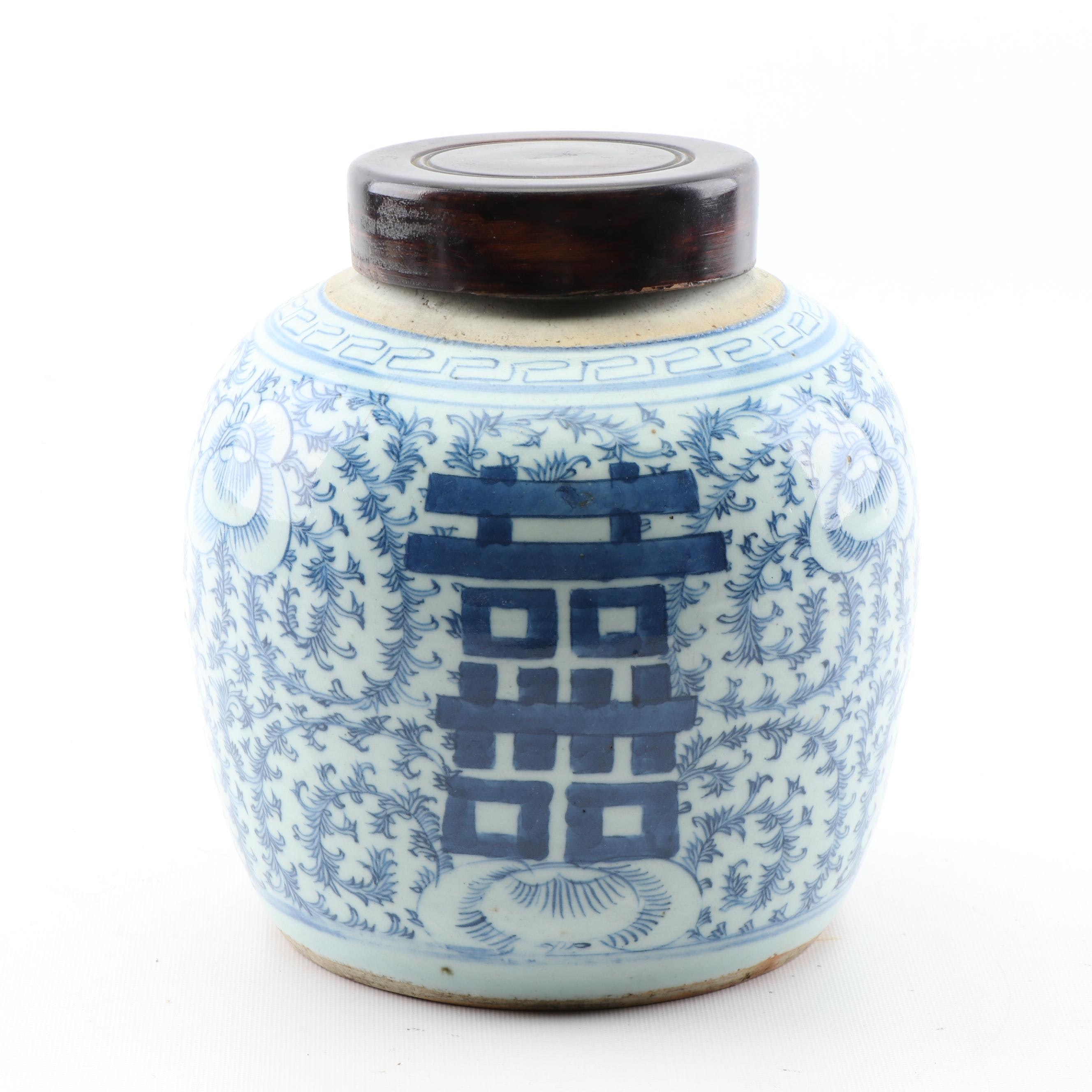 "Chinese ""Double Happiness"" Ceramic Ginger Jar"